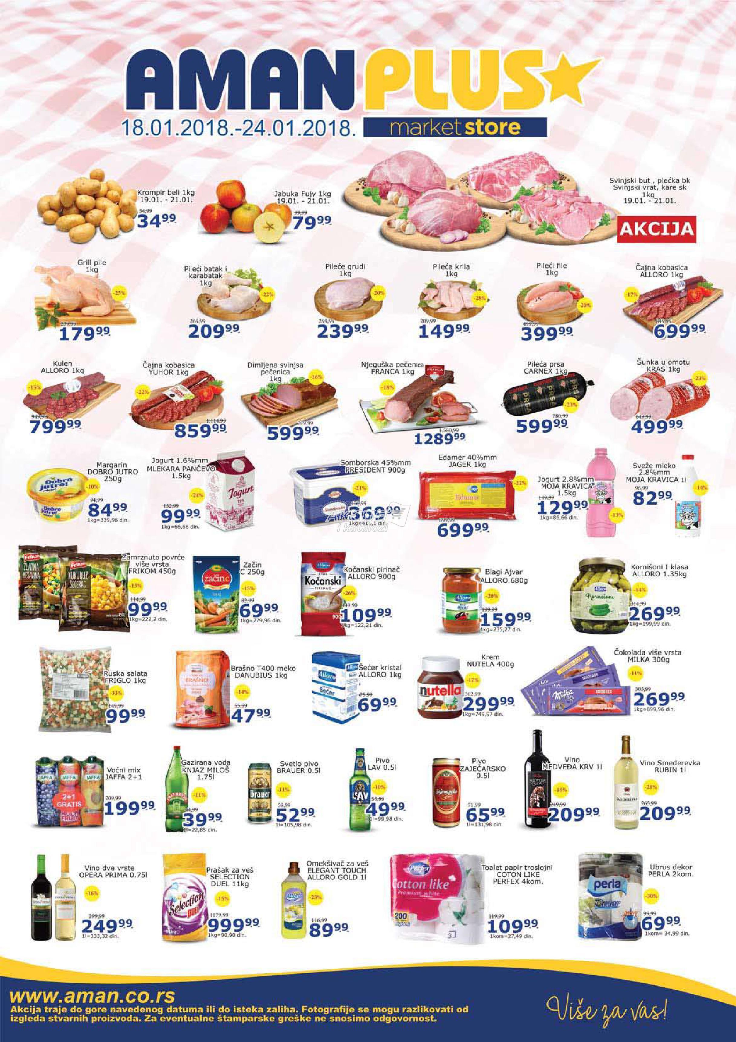 Aman Plus - Redovna akcija nedeljne kupovine