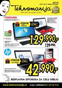 Tehnomanija - Redovana akcija IT Shop