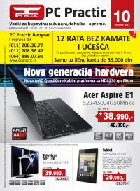 PC Practic - Redovna akcija super ponude