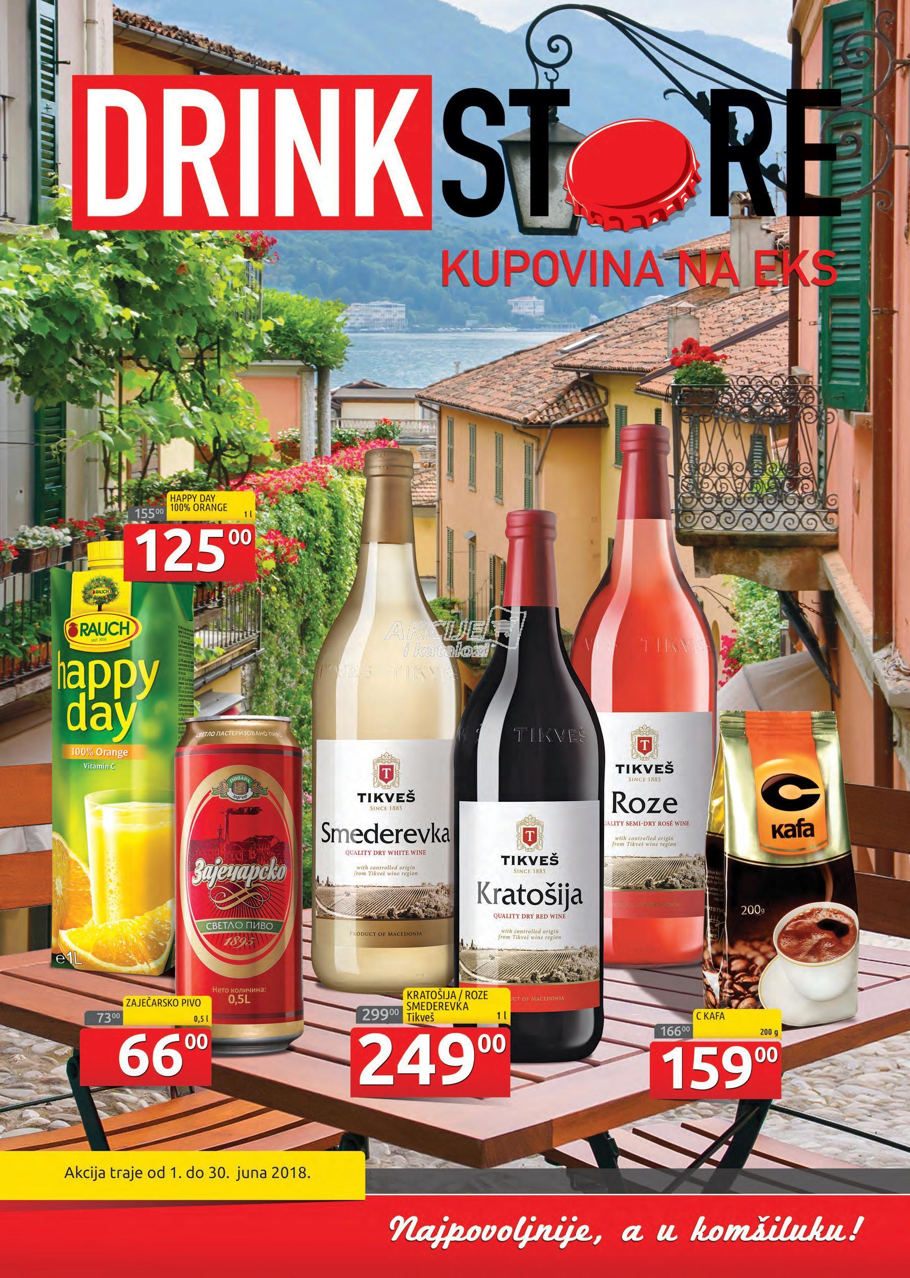 Drink Store akcija super cena