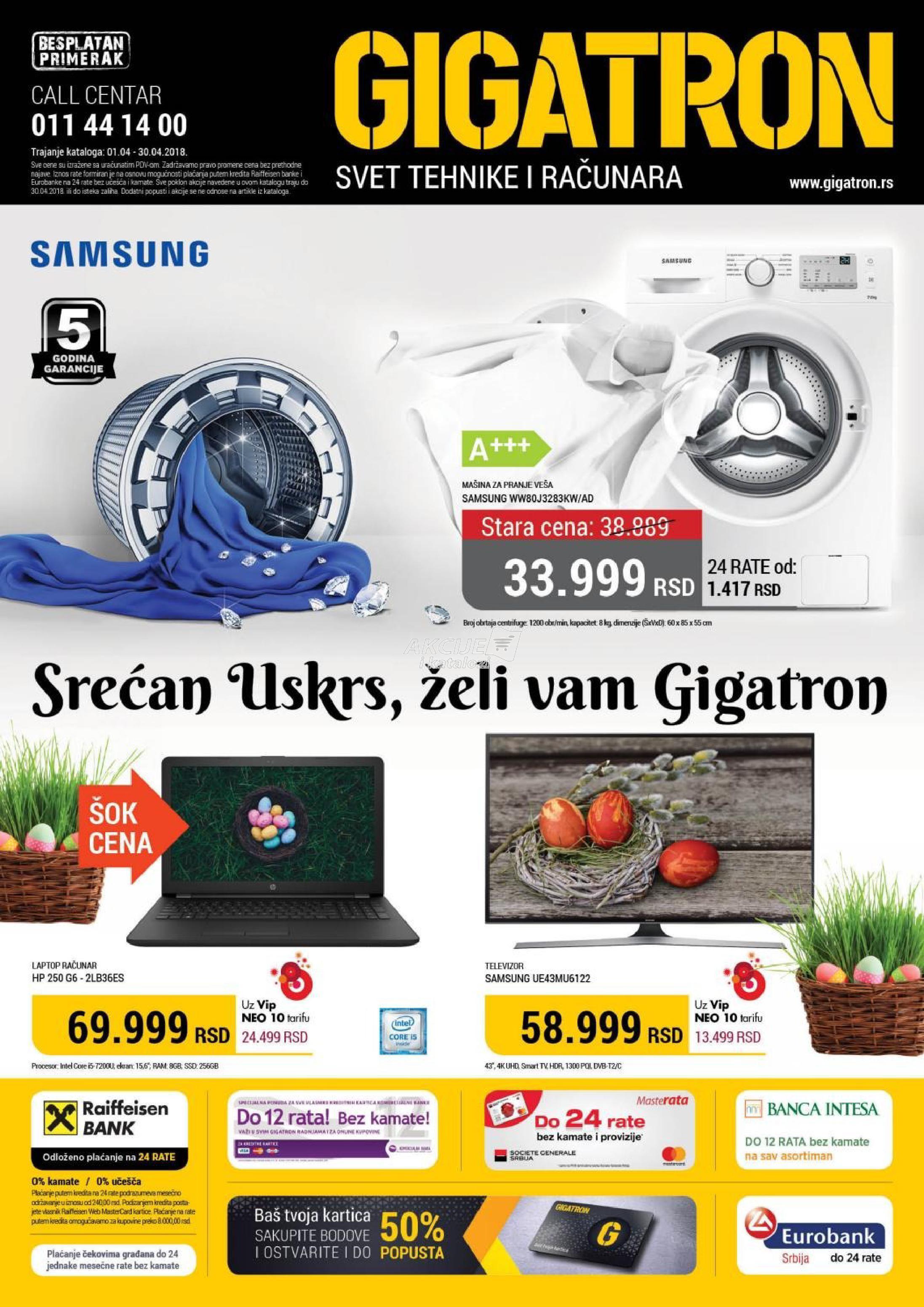 Gigatron - Redovna akcija aprilske kupovine