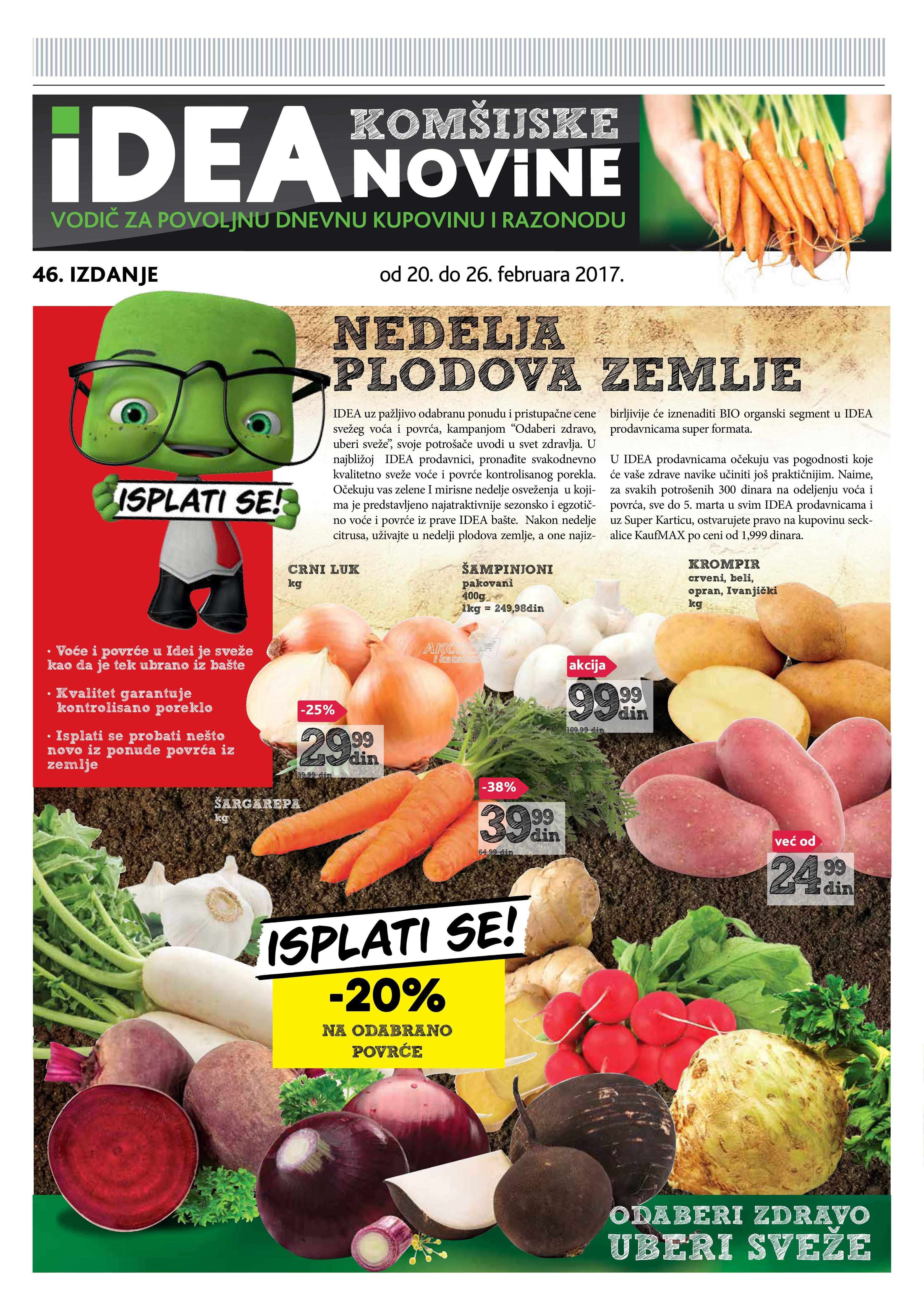 Idea - Redovna akcija K Plus komšijske novine