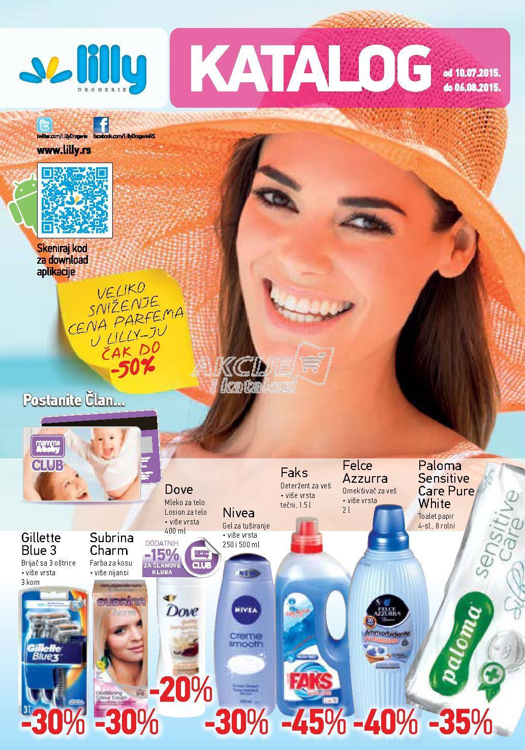 Lilly akcija letnje kupovine