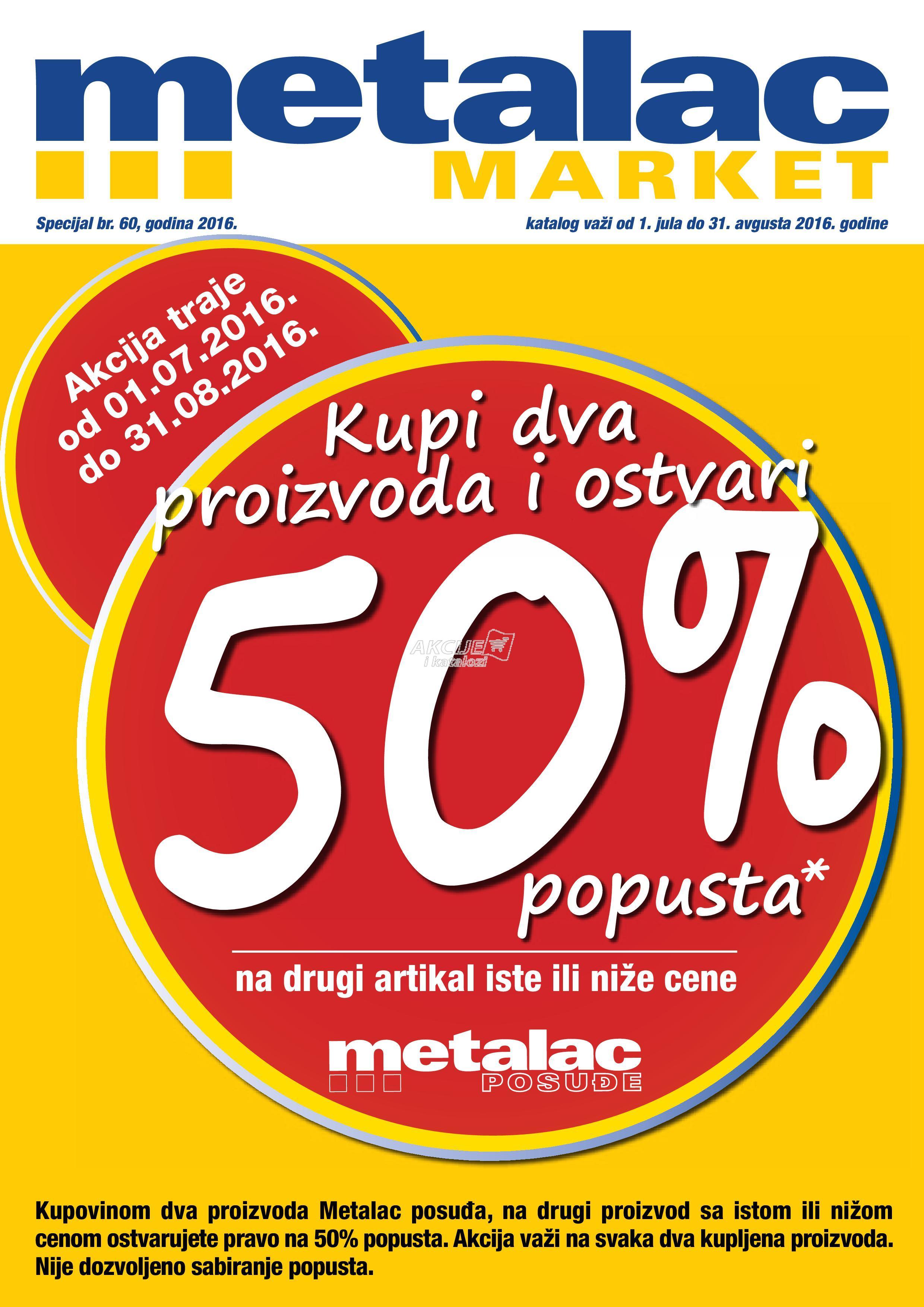 Metalac - Redovna akcija letnjih cena