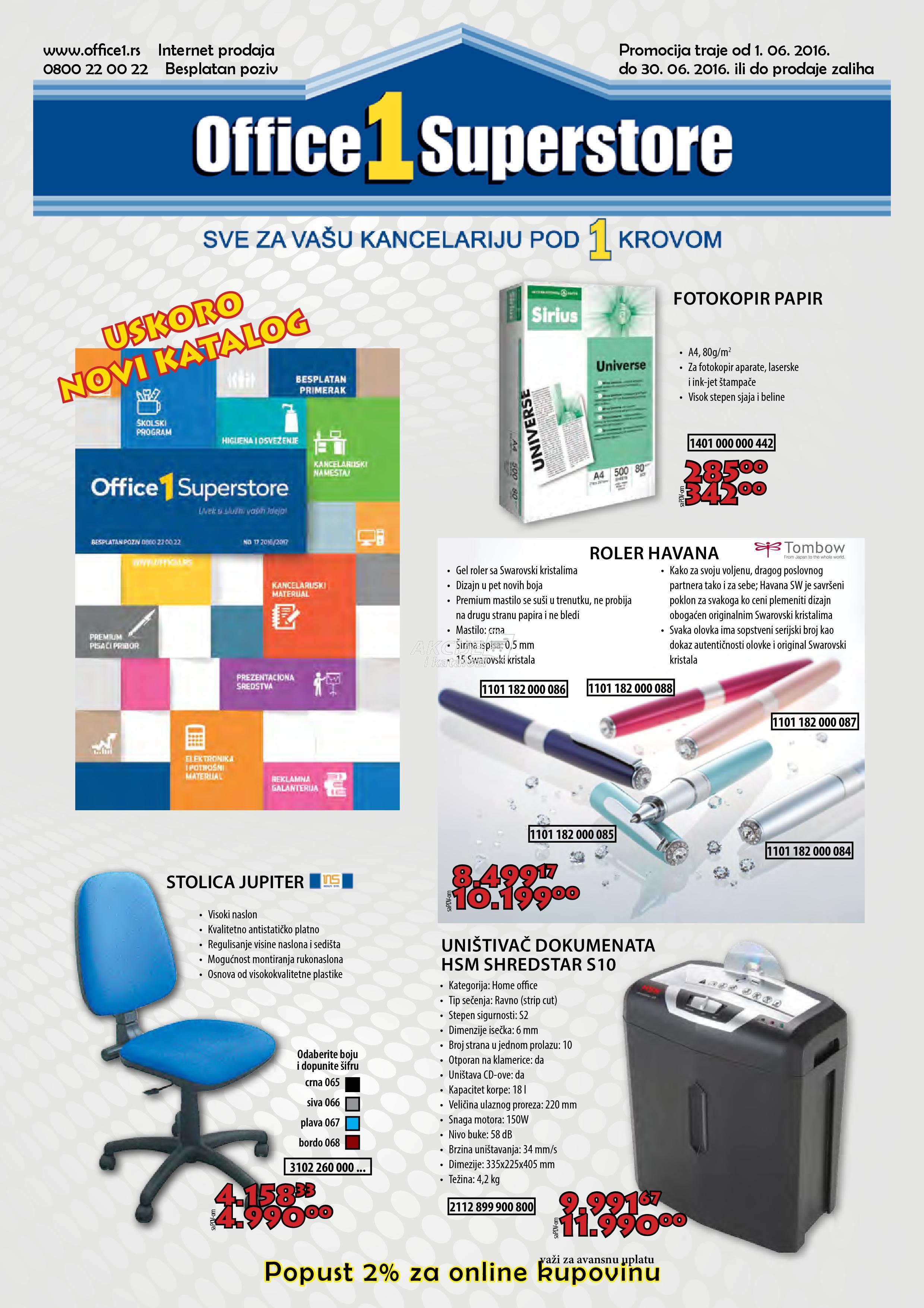 Office1Superstore akcija odličnih cena