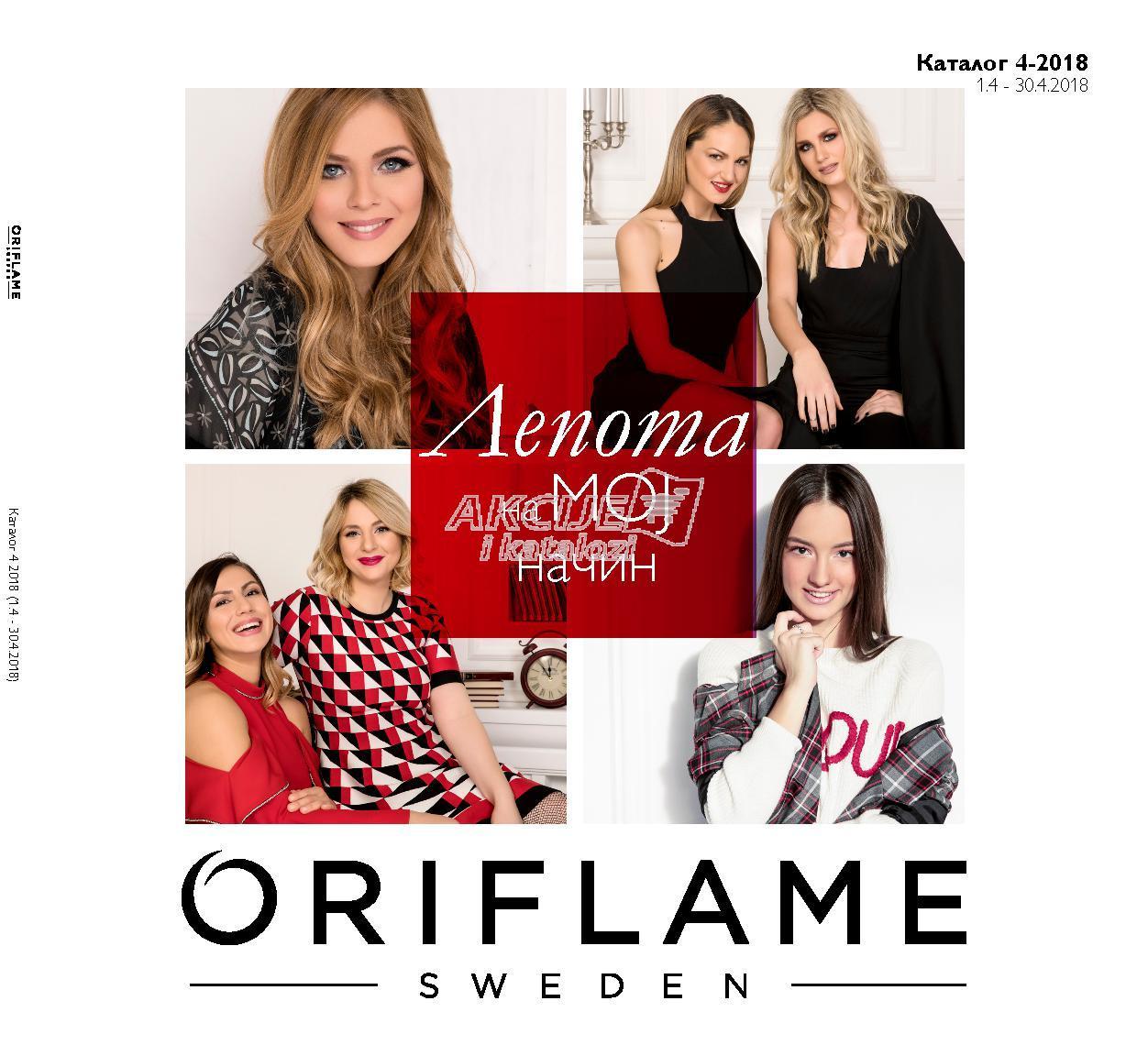 Oriflame - Redovna akcija aprilske kupovine