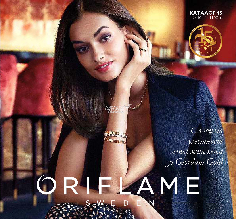 Oriflame - Redovna akcija jesenje kupovine