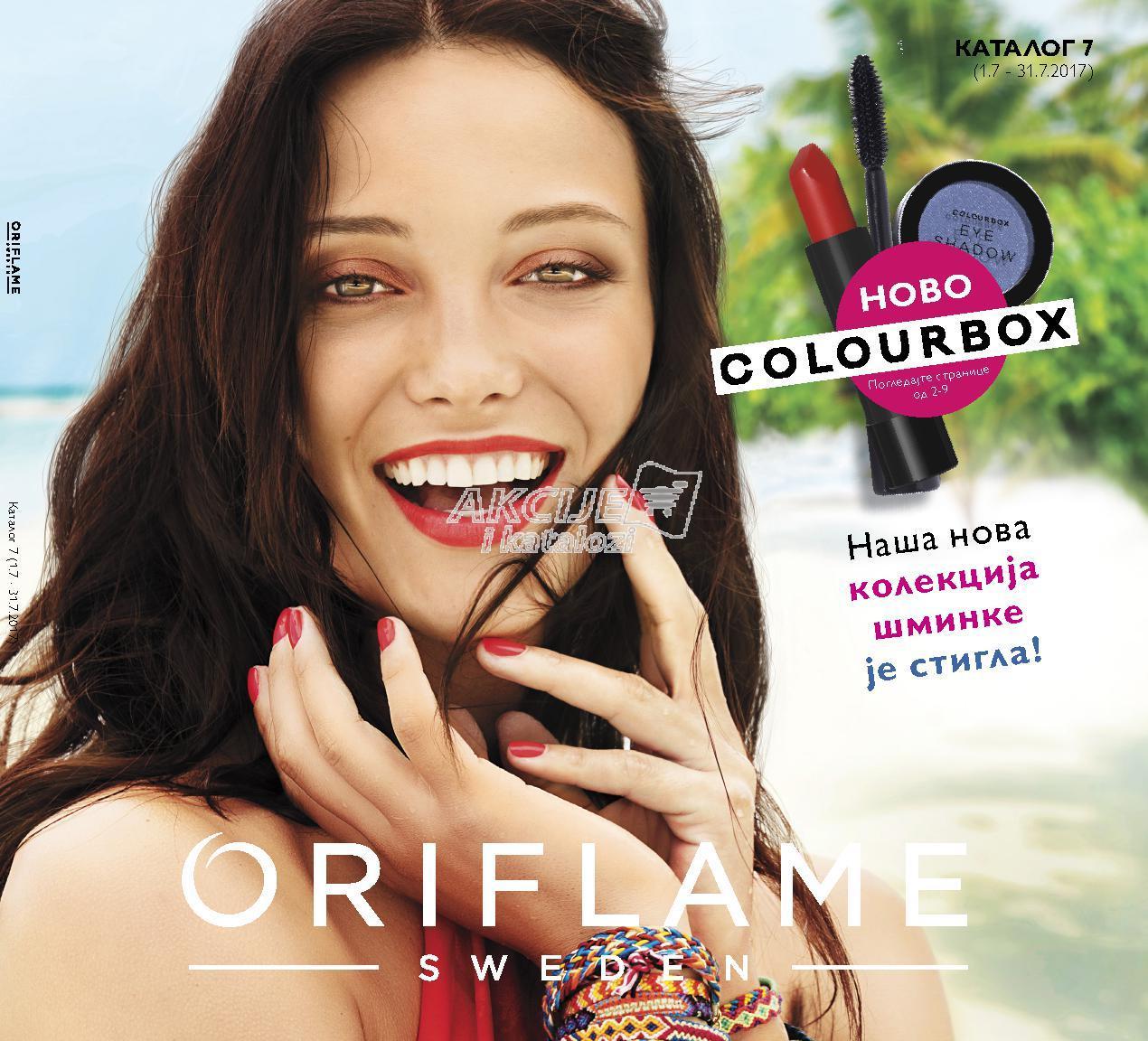 Oriflame - Redovna akcija letnje kupovine