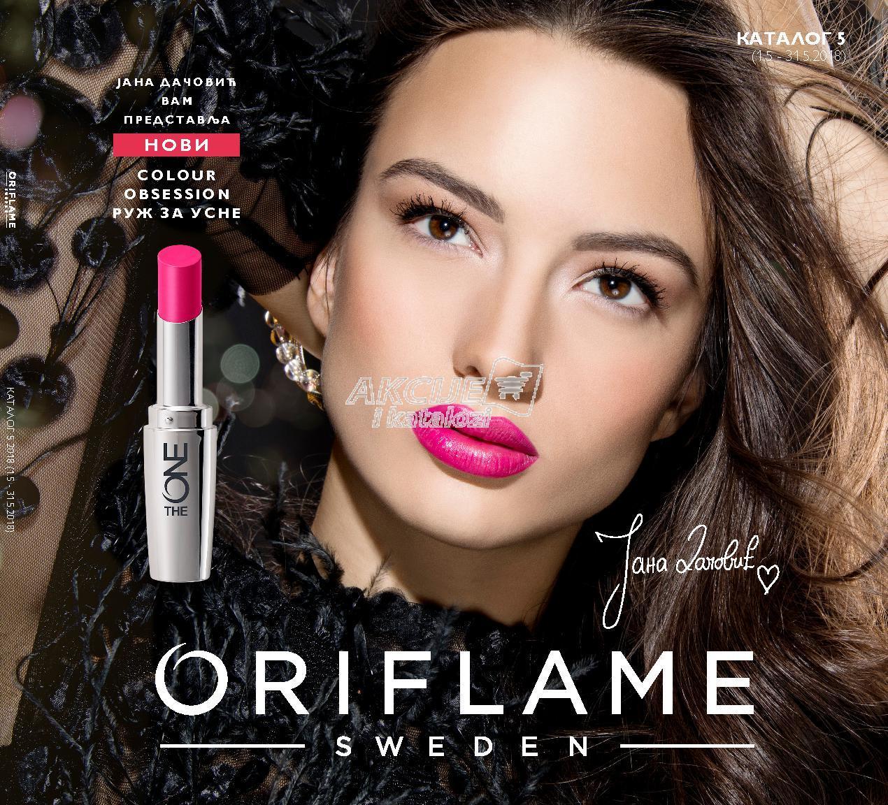 Oriflame - Redovna akcija majske kupovine