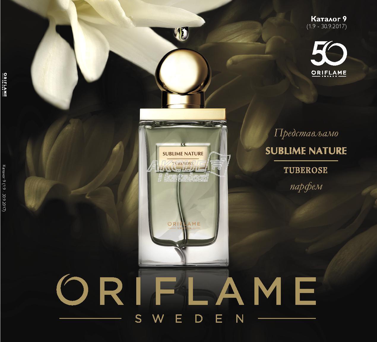 Oriflmae - Redovna akcija odlične kupovine