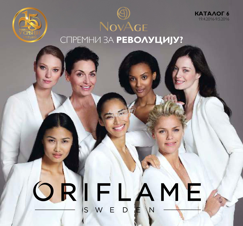 Oriflame - Redovna akcija odlične kupovine