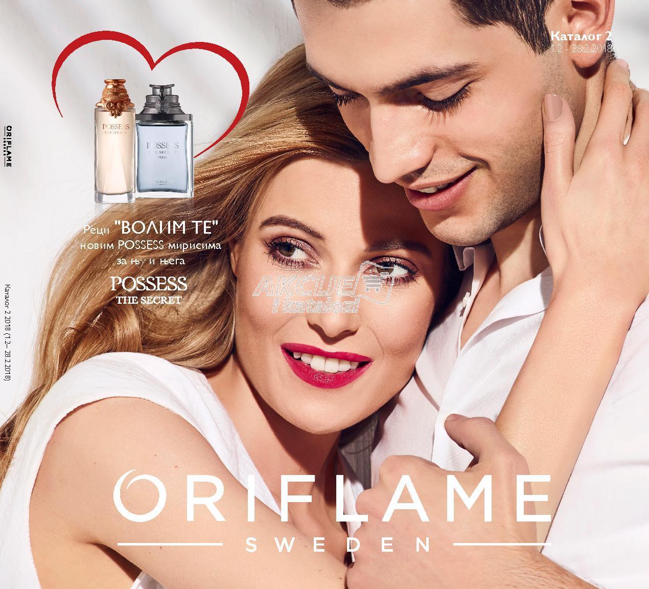 Oriflame - Redovna akcija odlične ponude