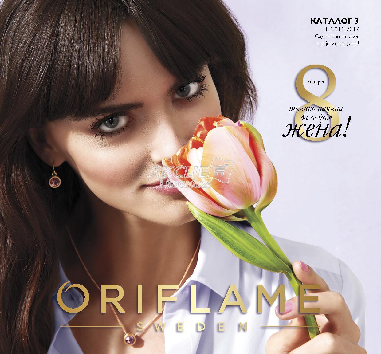 Oriflame - Redovna akcija odličnih cena
