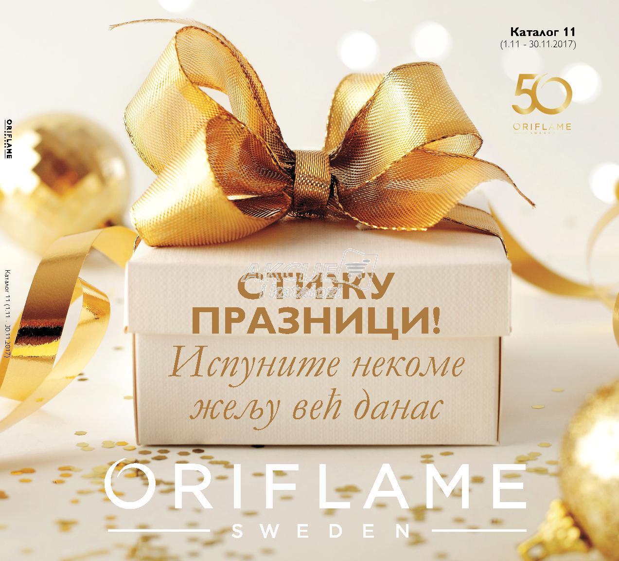 Oriflame - Redovna akcija super cena
