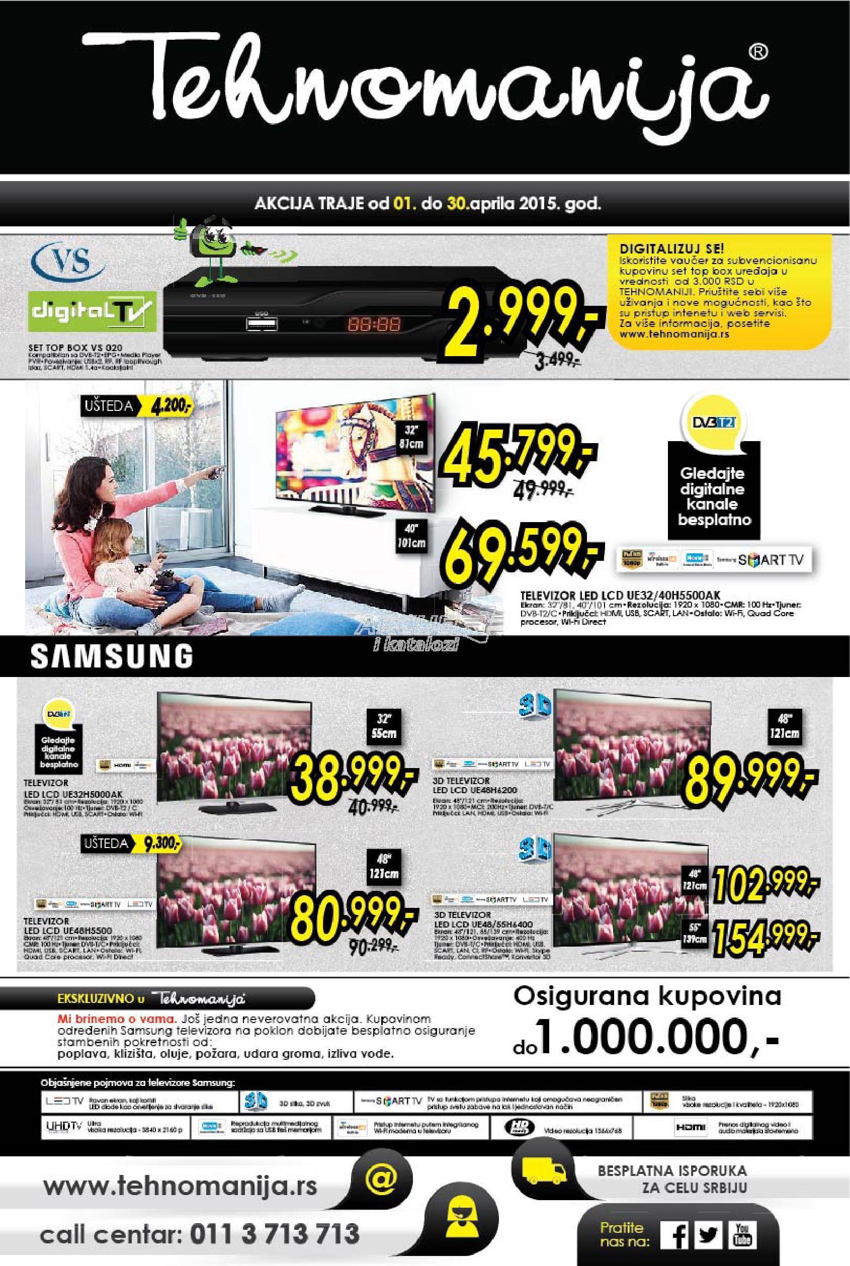 Tehnomanija - Redovna akcija super ponuda TV aparata