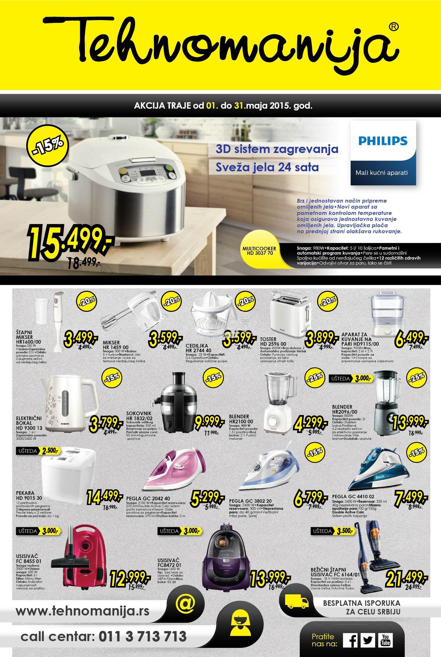 Tehnomanija - Redovna akcija super ponuda malih kućnih aparata