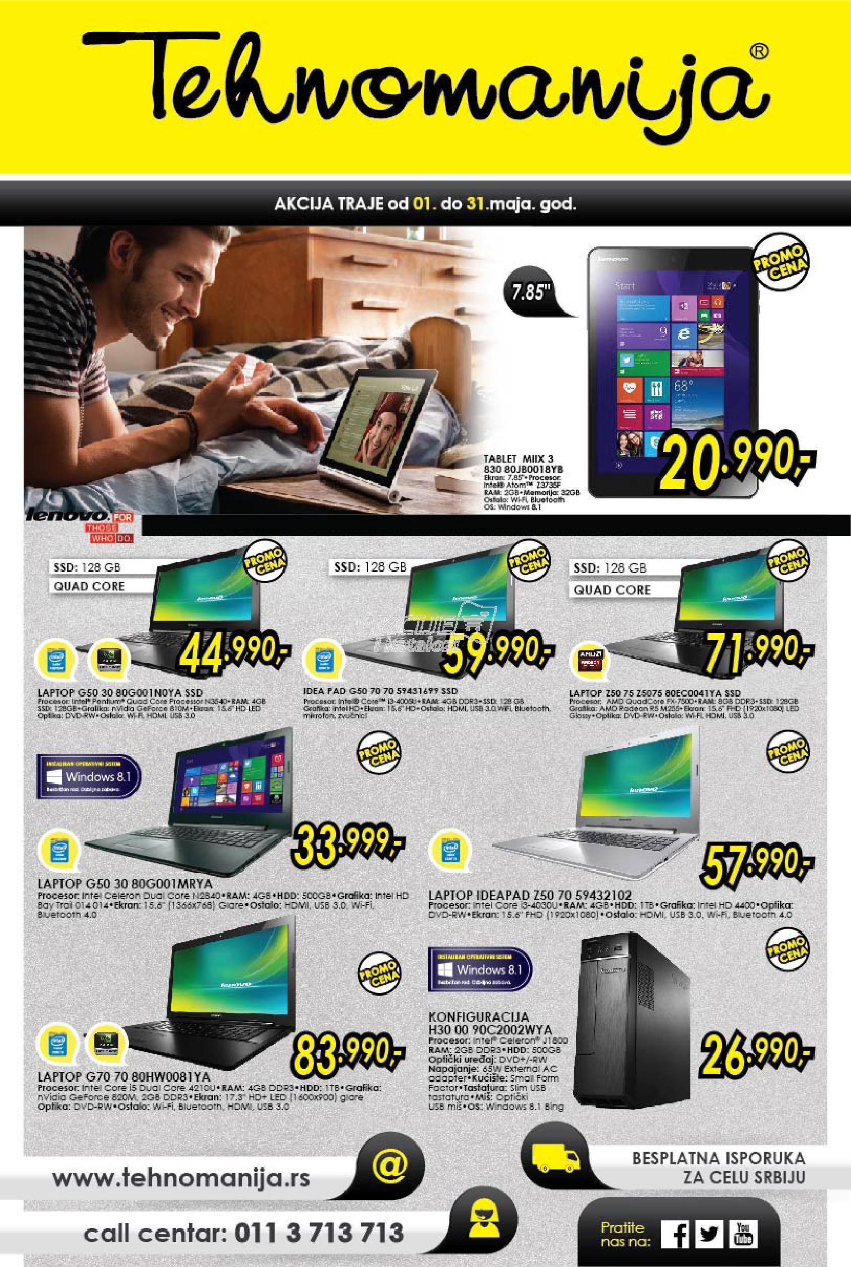 Tehnomanija akcija odlična ponuda IT opreme