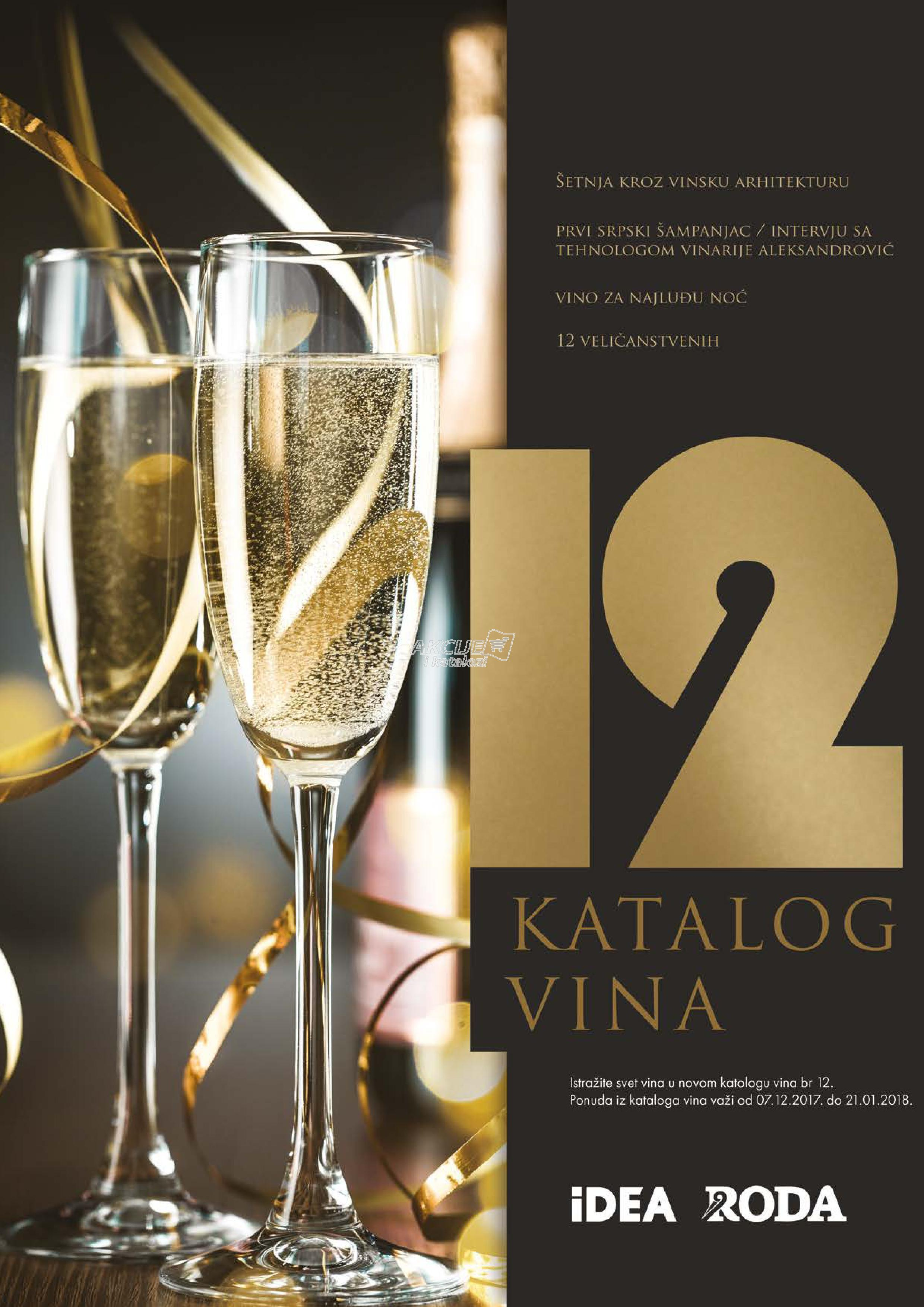 Roda - Redovna akcija vina