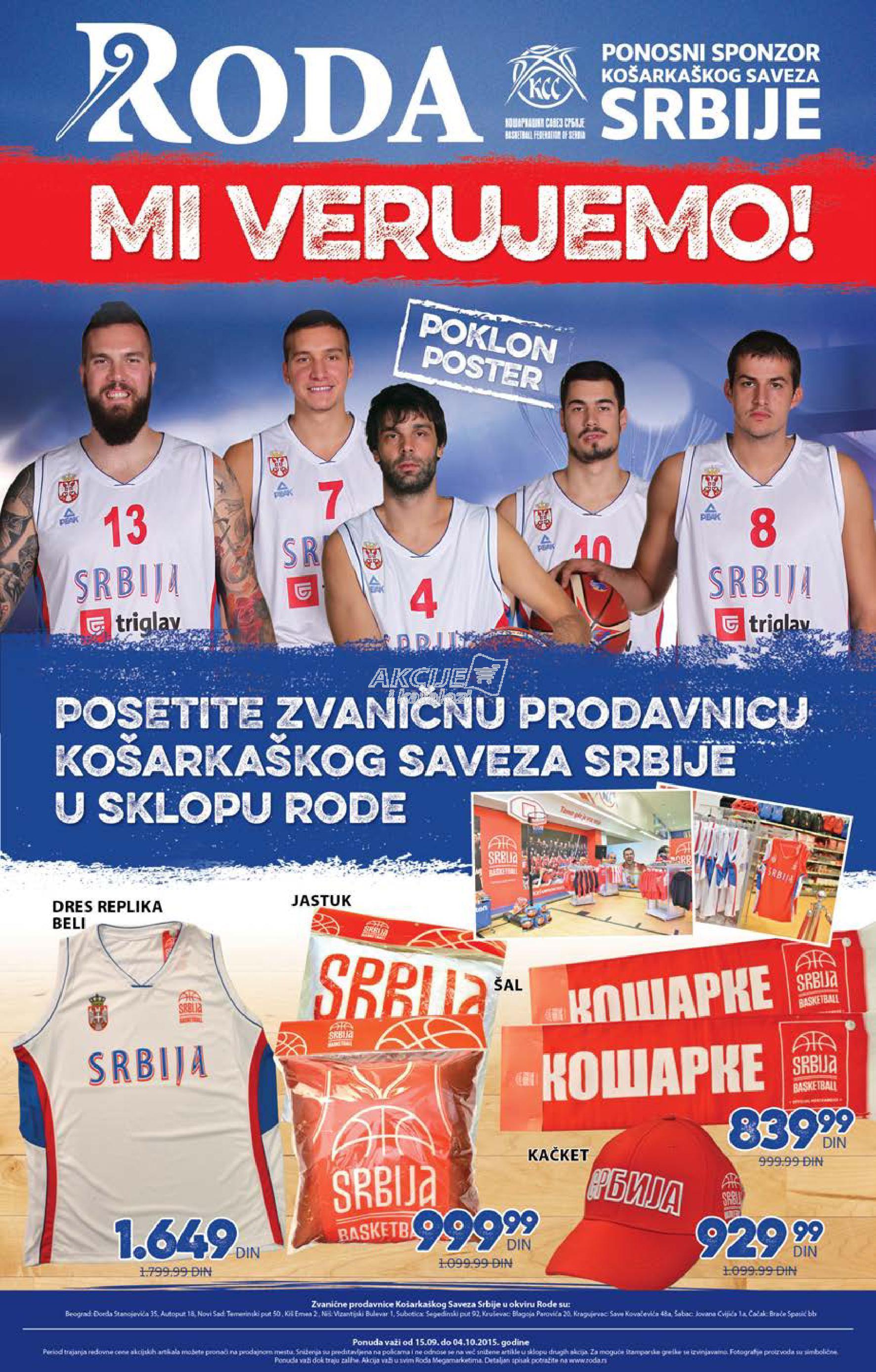 Roda - Redovna akcija za košarkaše