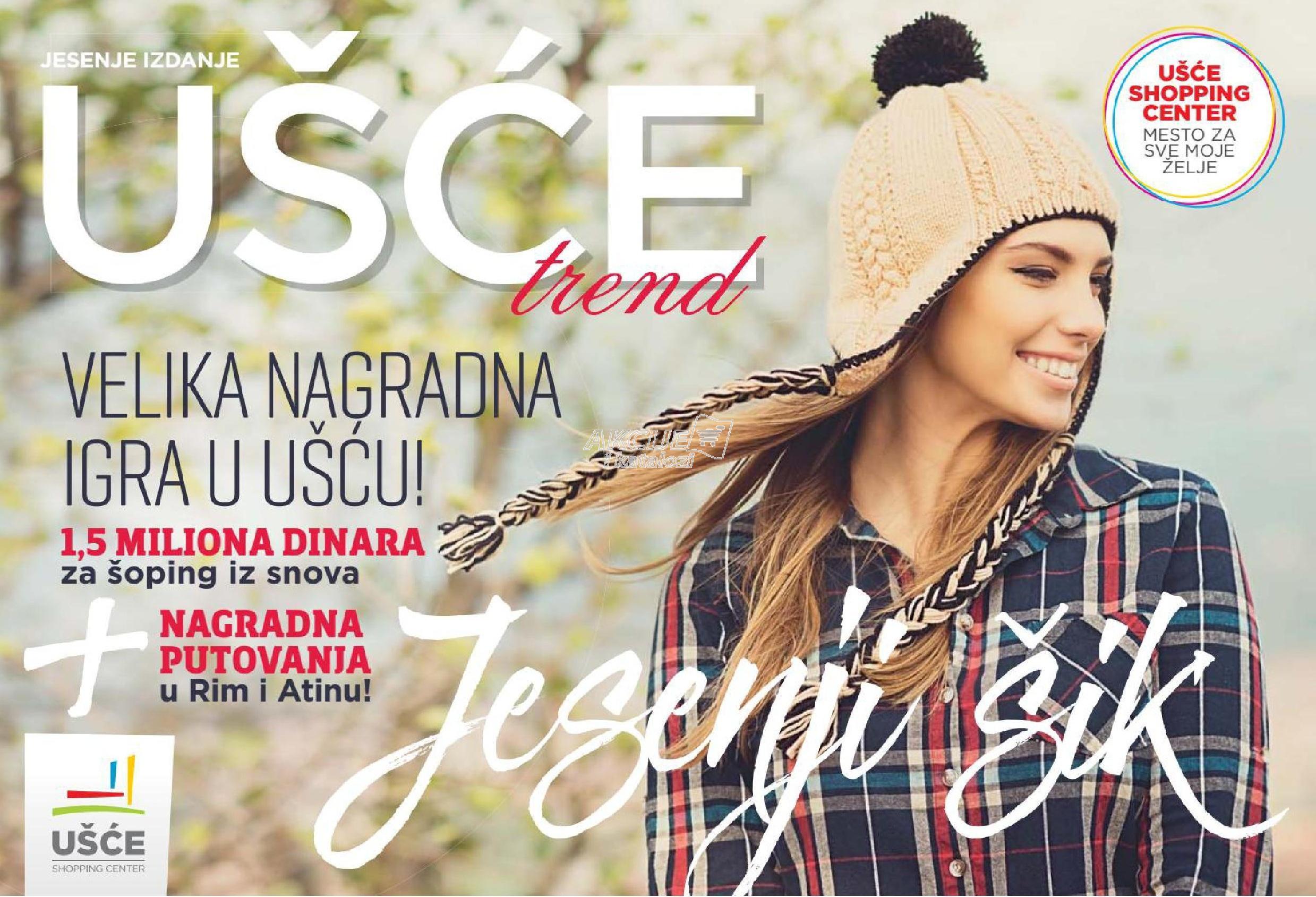 TC Ušće - Redovna akcija jesenja kupovina