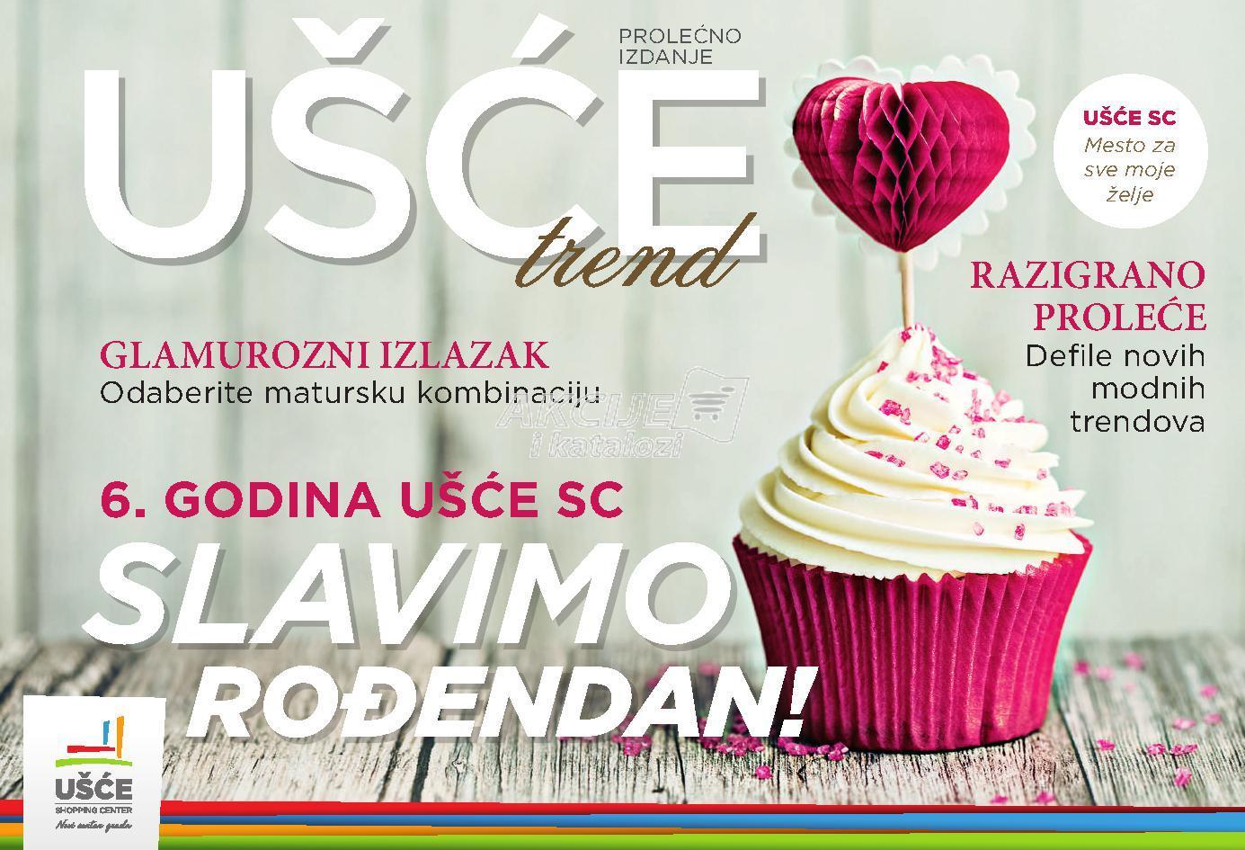 TC Ušće magazin