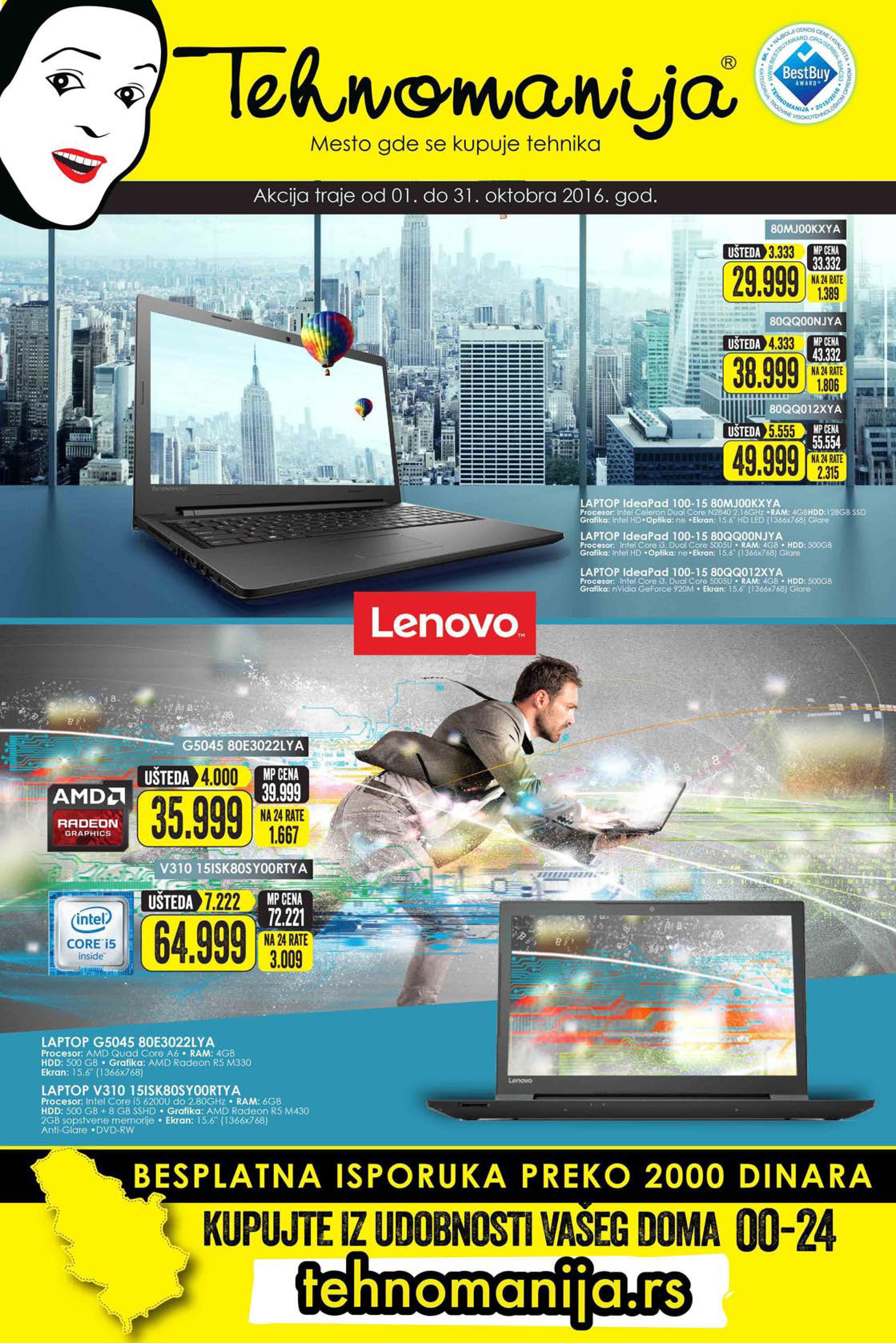 Tehnomanija - Redovna akcija IT shop