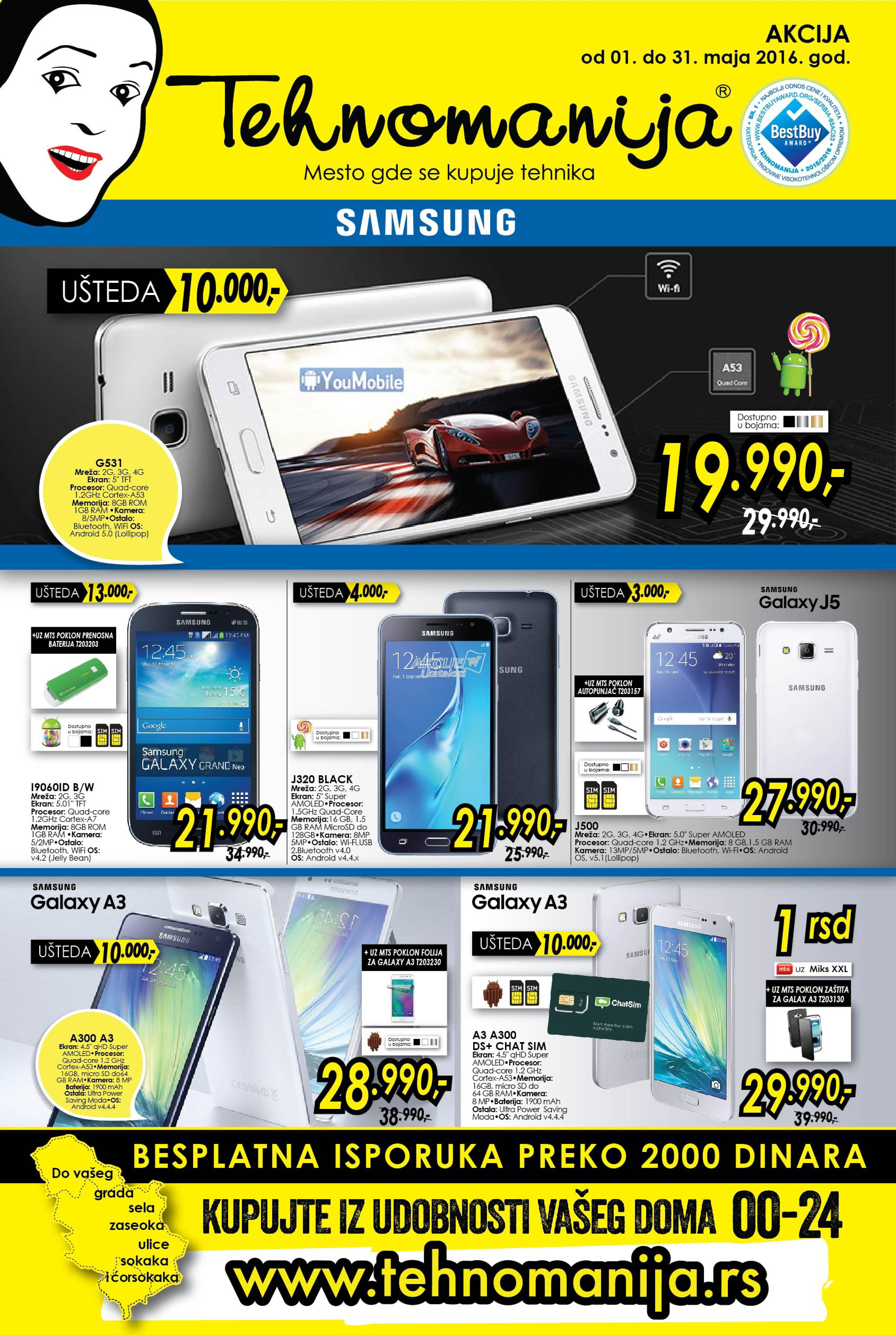 Tehnomanija - Redovna akcija mobilnih telefona
