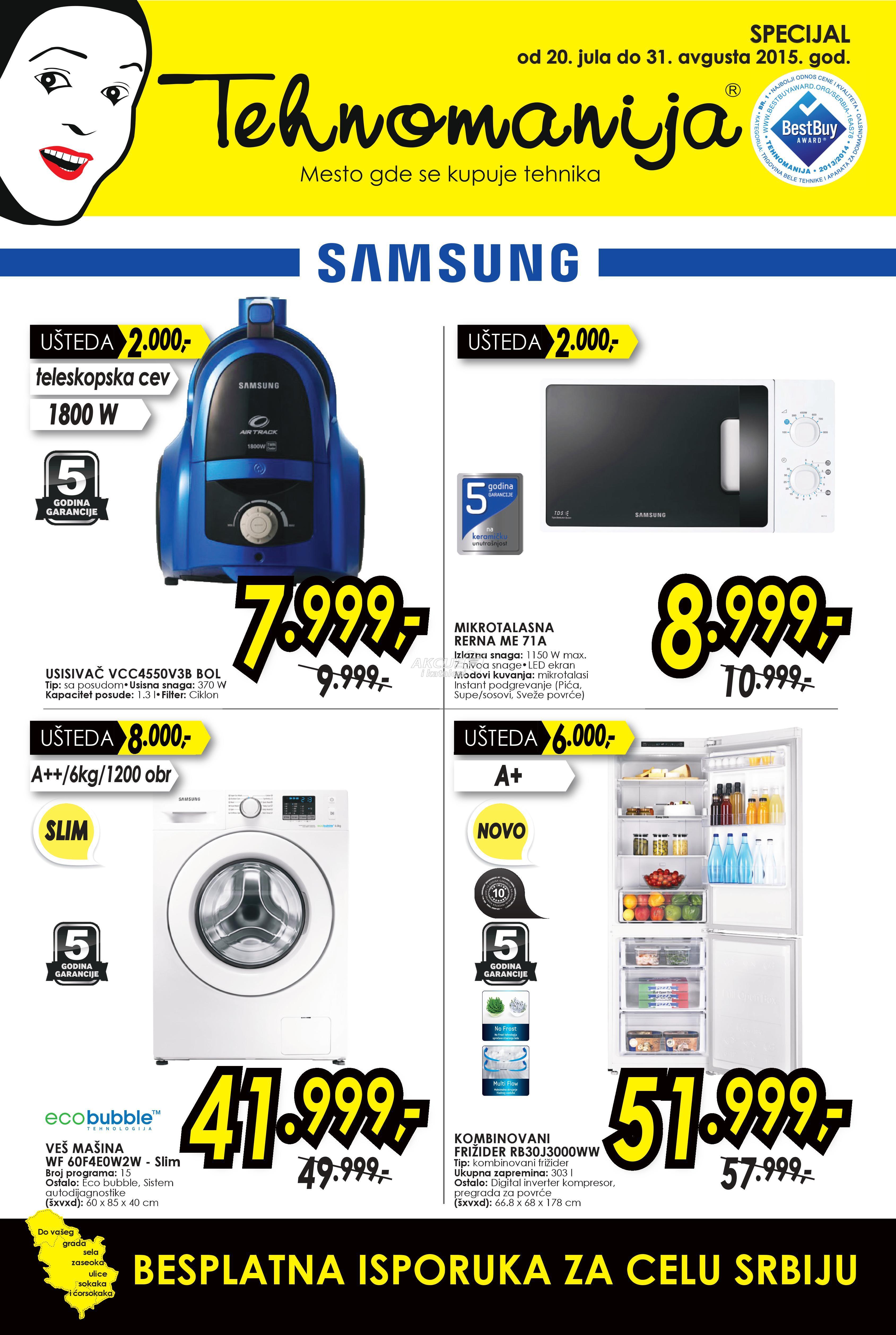 Tehnomanija - Redovna akcija Samsung uređaja