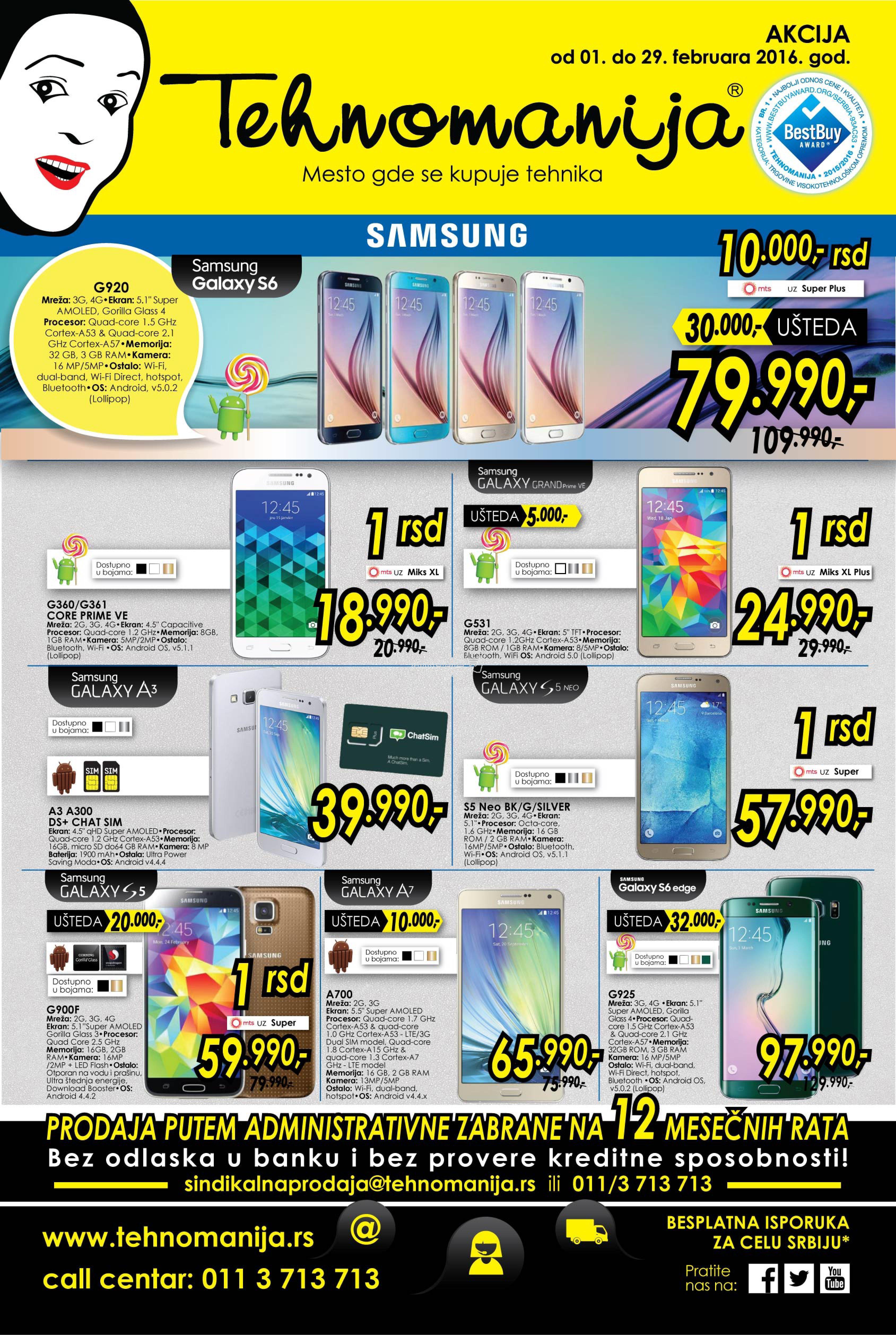 Tehnomanija akcija super cene mobilnih uređaja
