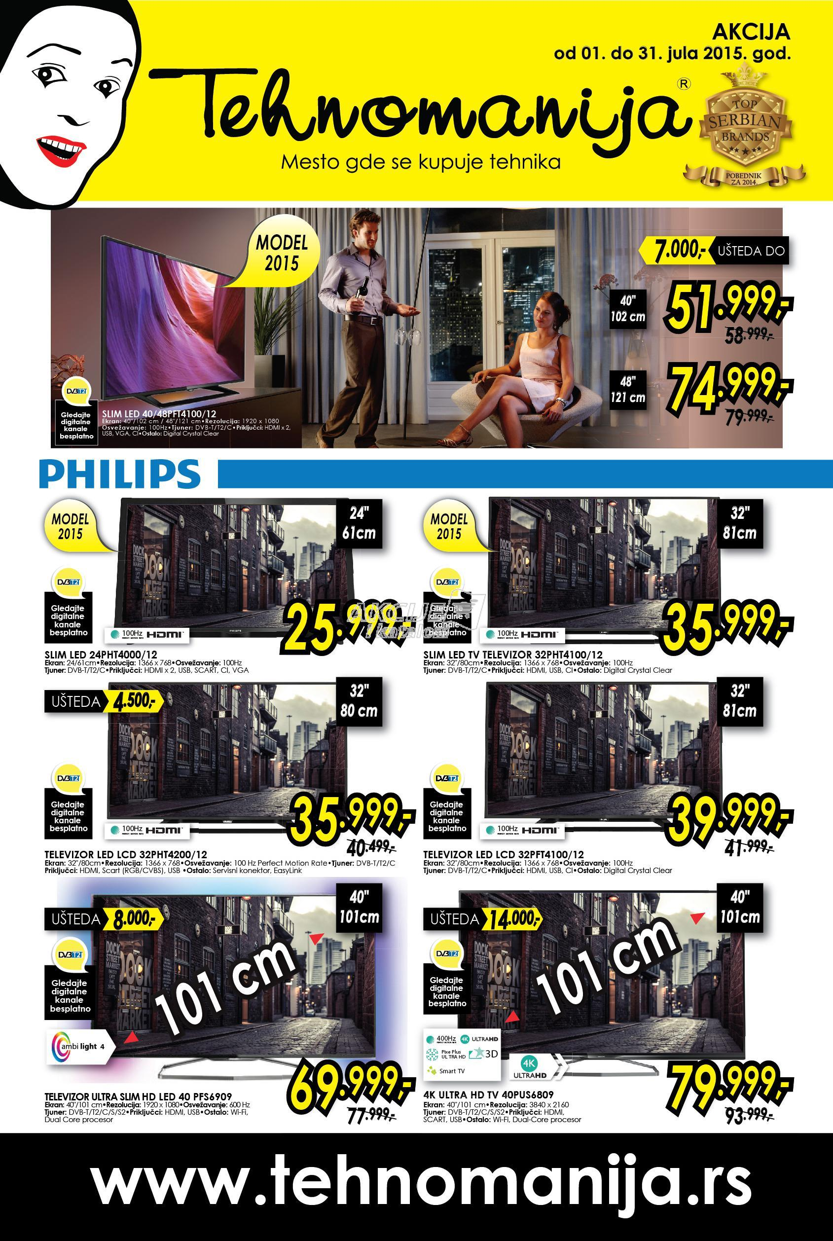 Tehnomanija akcija super cene TV uređaja