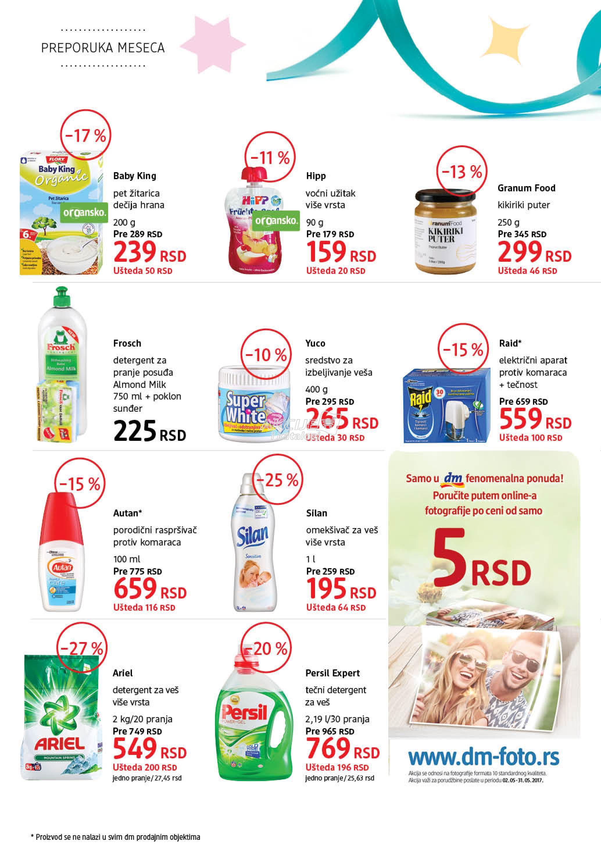 DM akcija super kupovine