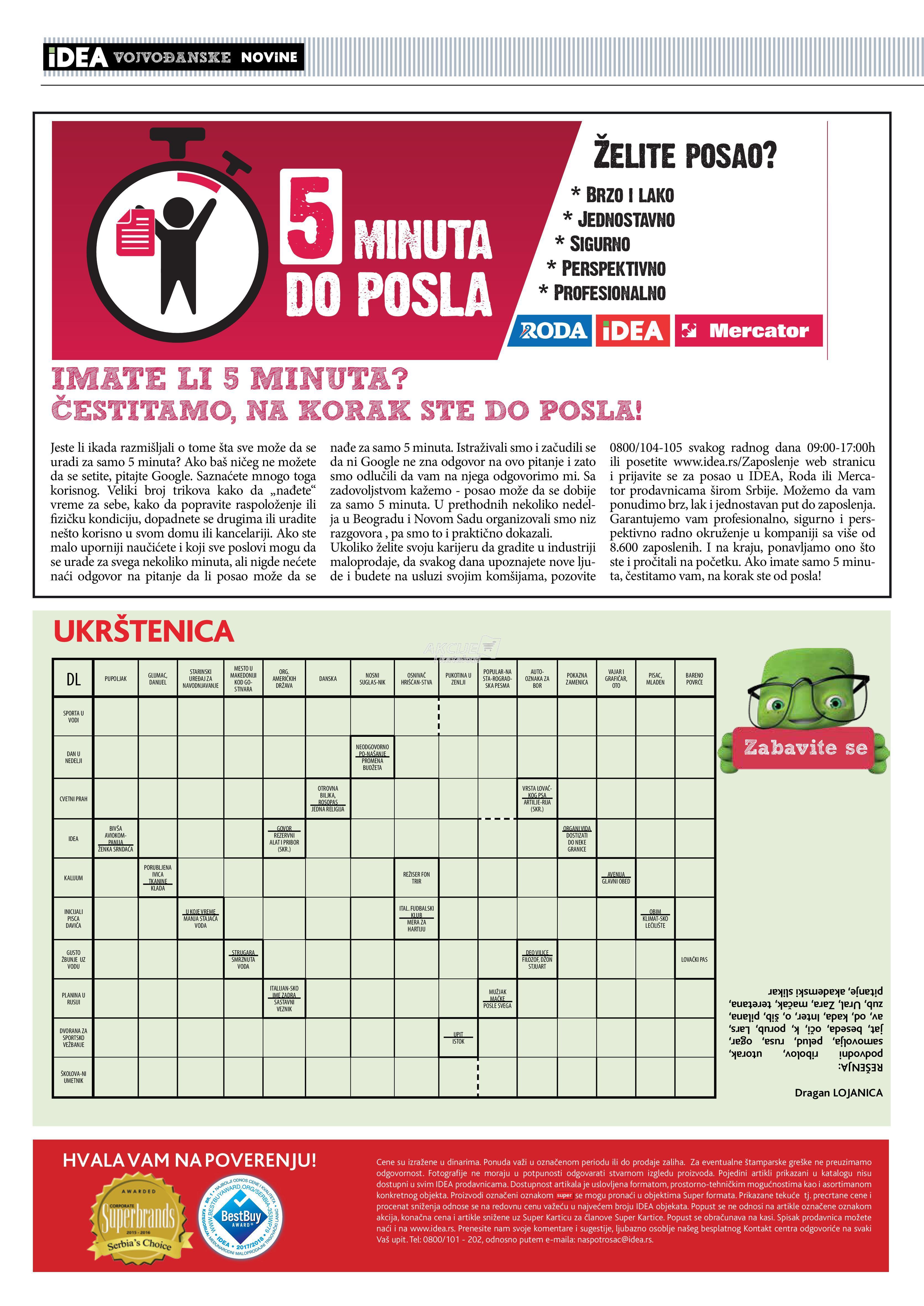 Idea akcija Vojvođanske komšijske novine