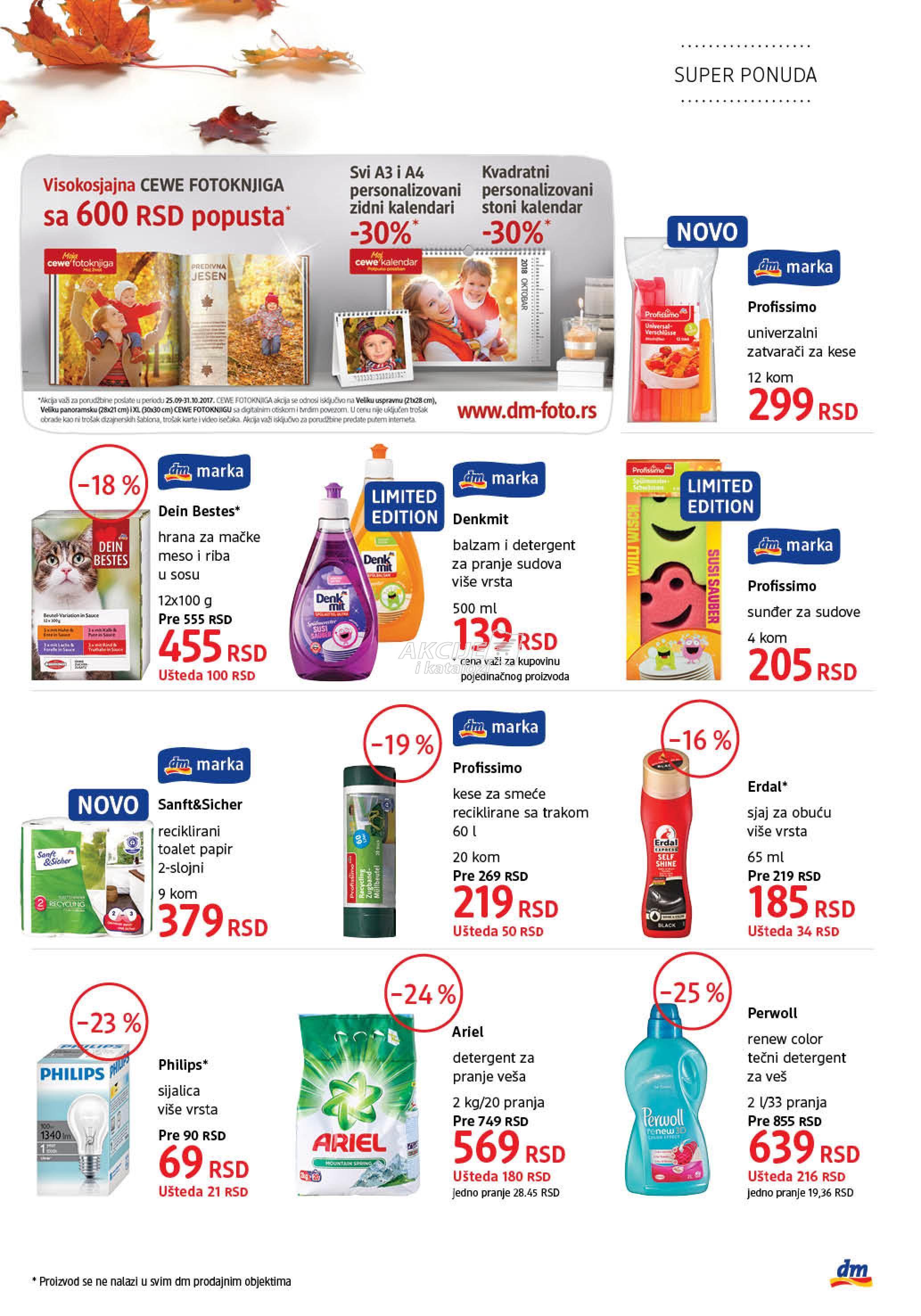 DM akcija jesenje kupovine