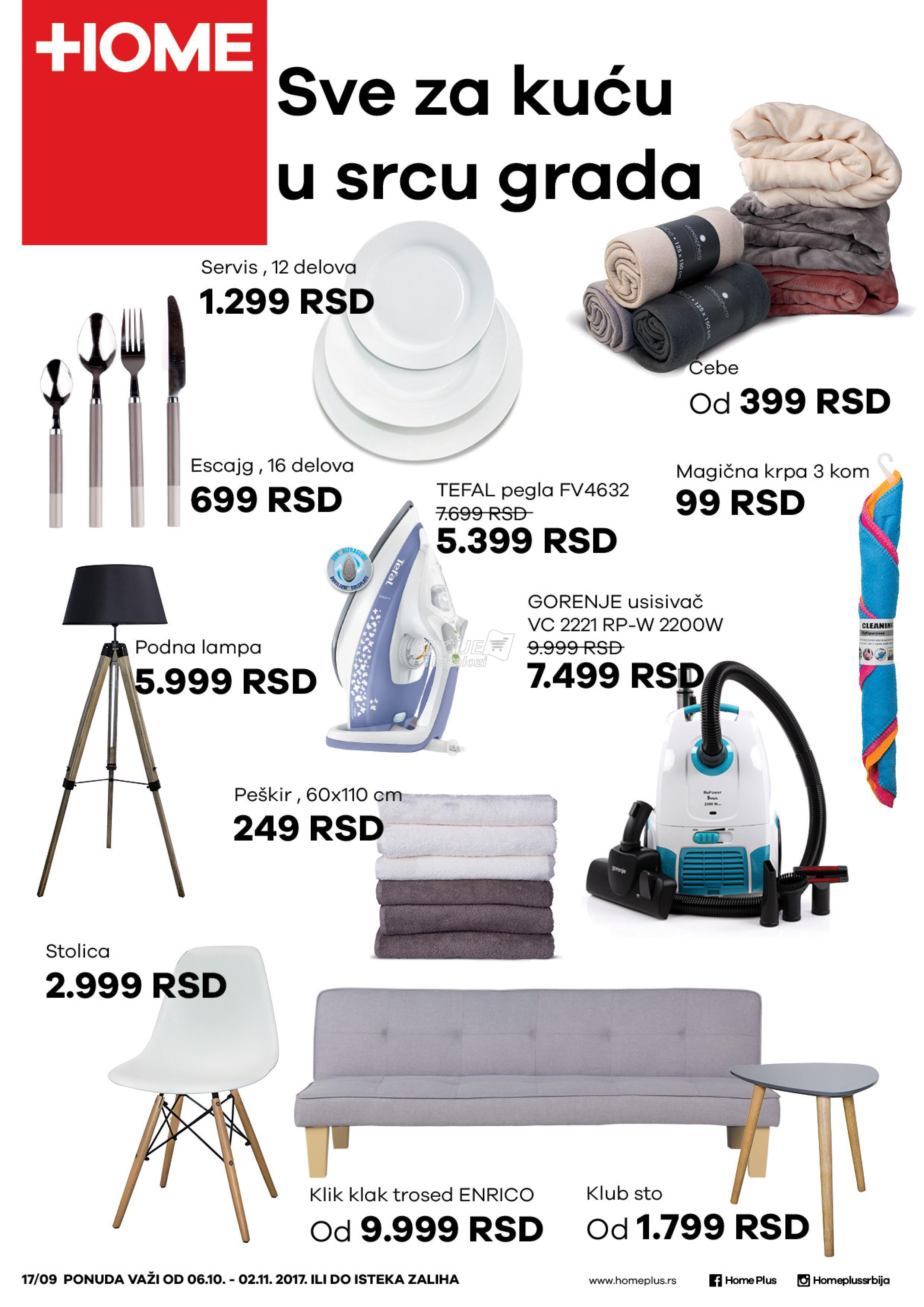 Home Plus akcija odlične kupovine