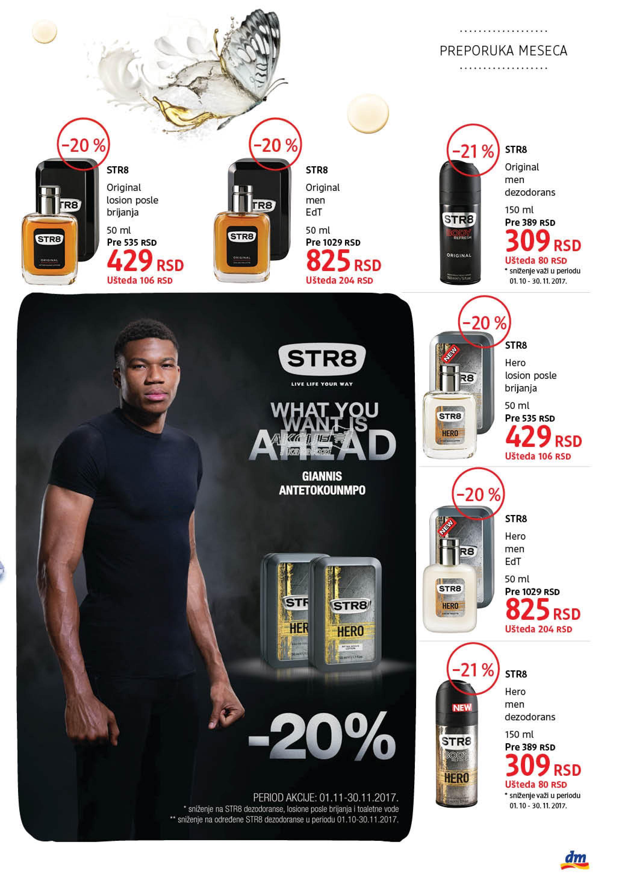 DM akcija odlične kupovine
