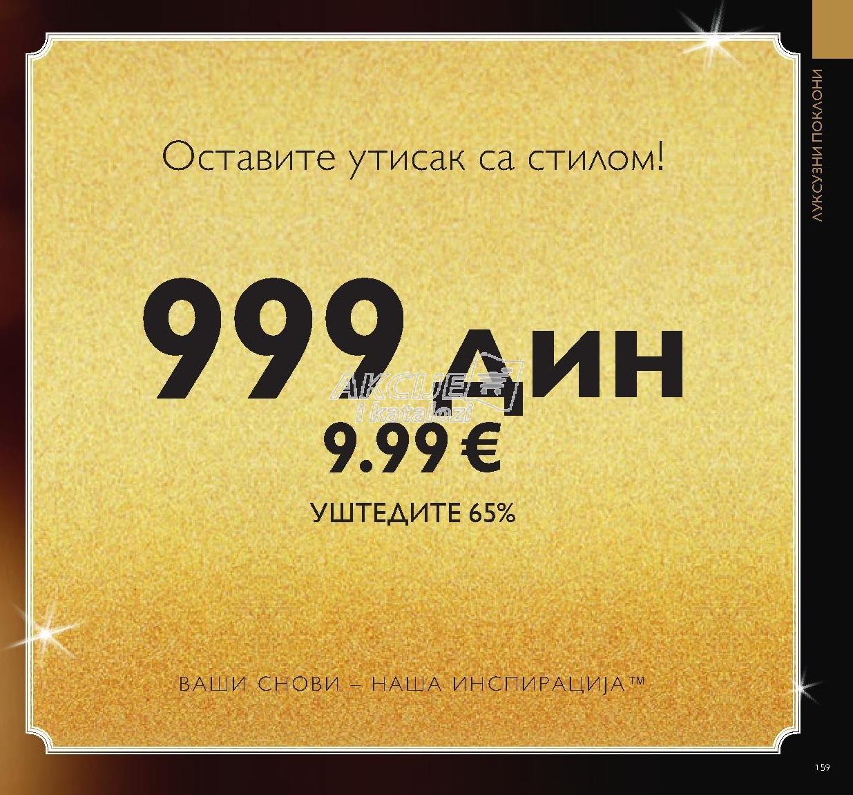 Oriflame akcija super cena