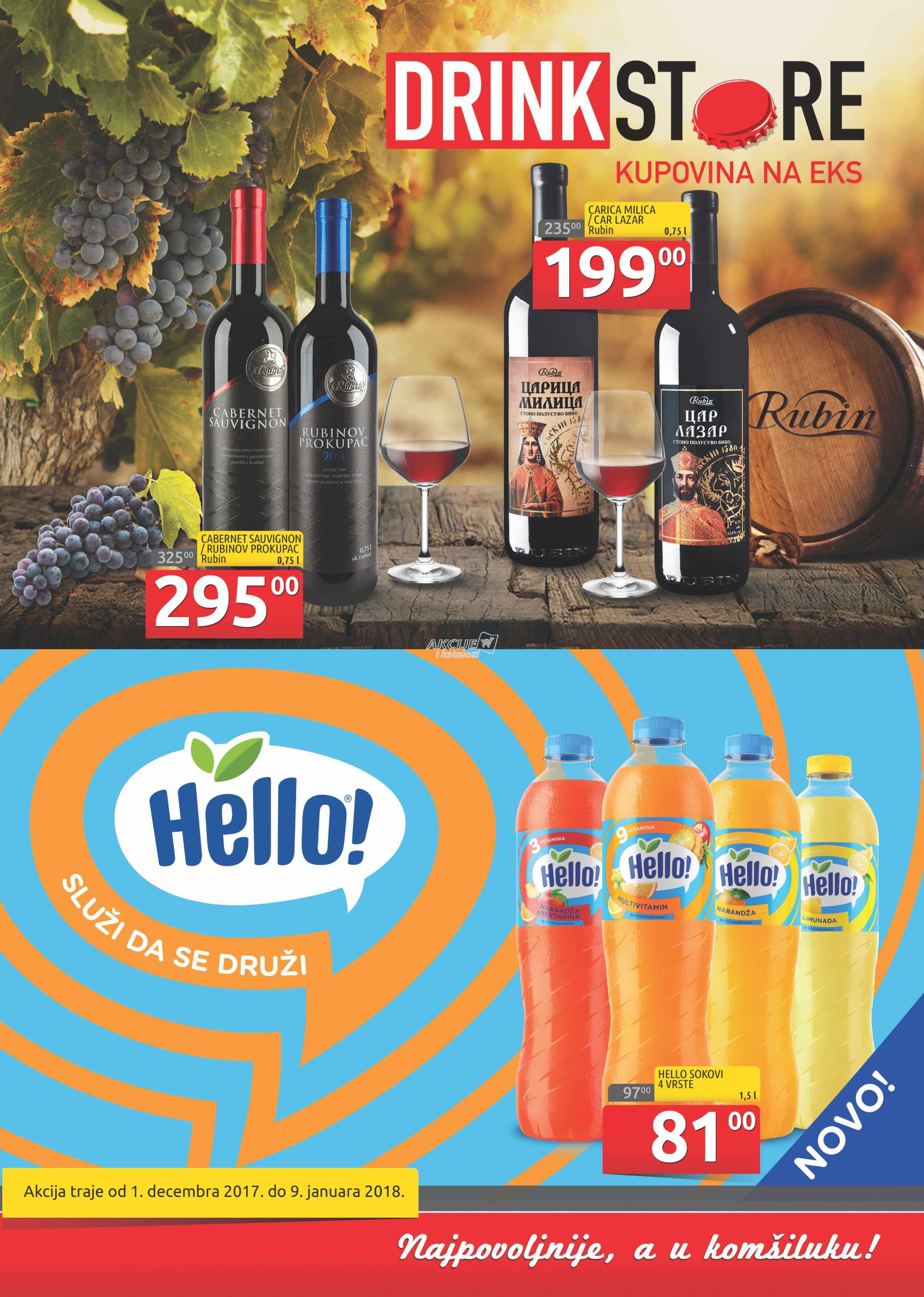 Drink Store akcija praznične kupovine