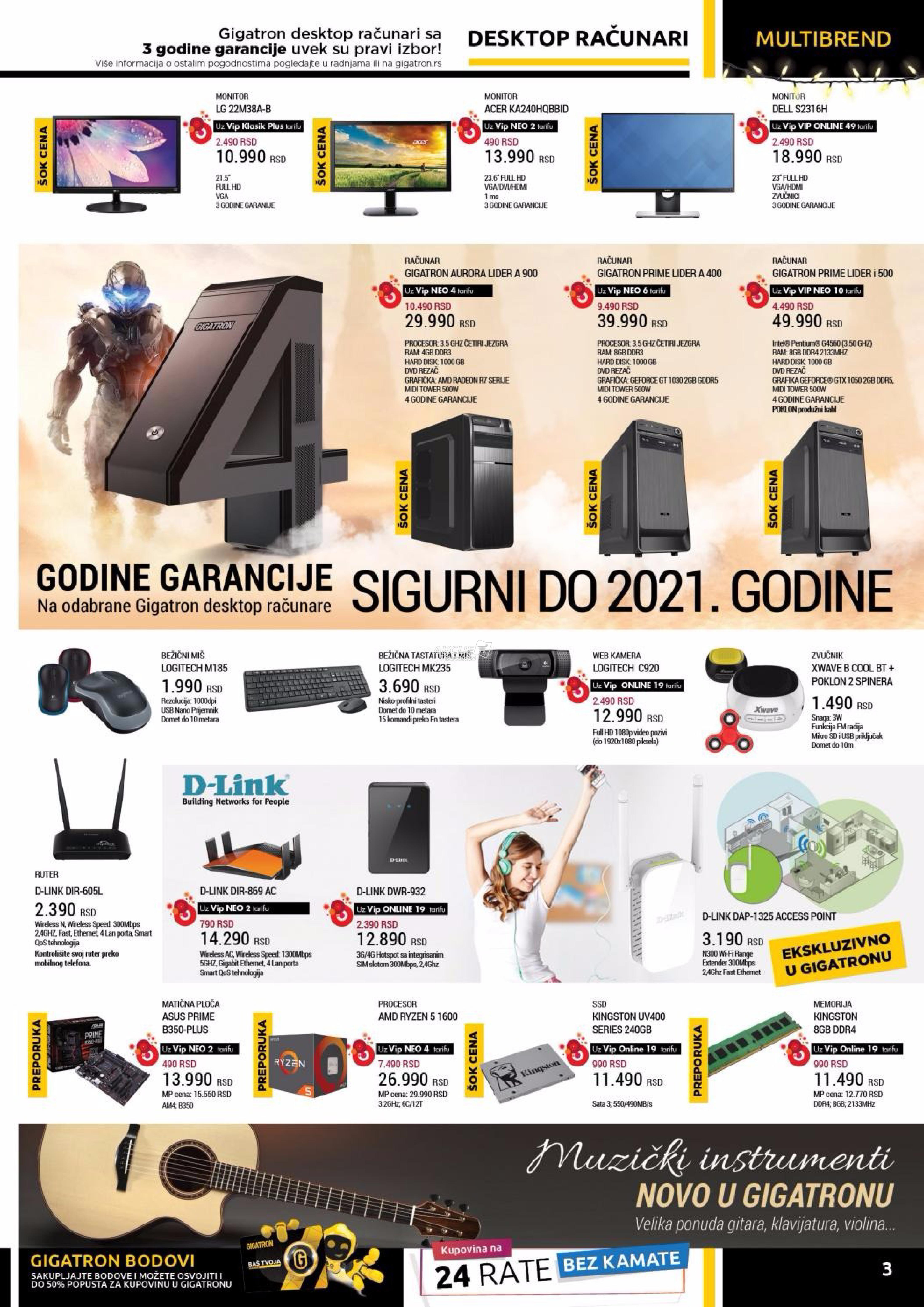 Gigatron akcija praznične kupovine