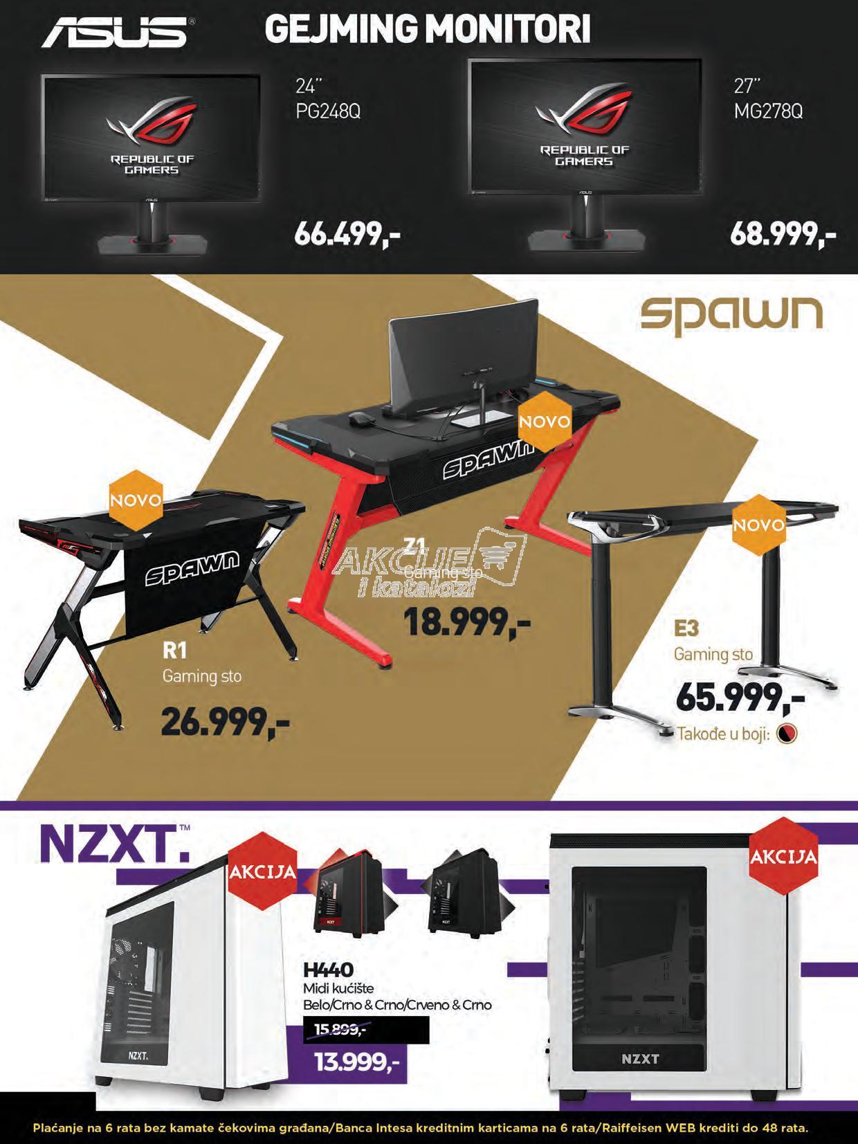 Computer Land akcija praznične kupovine