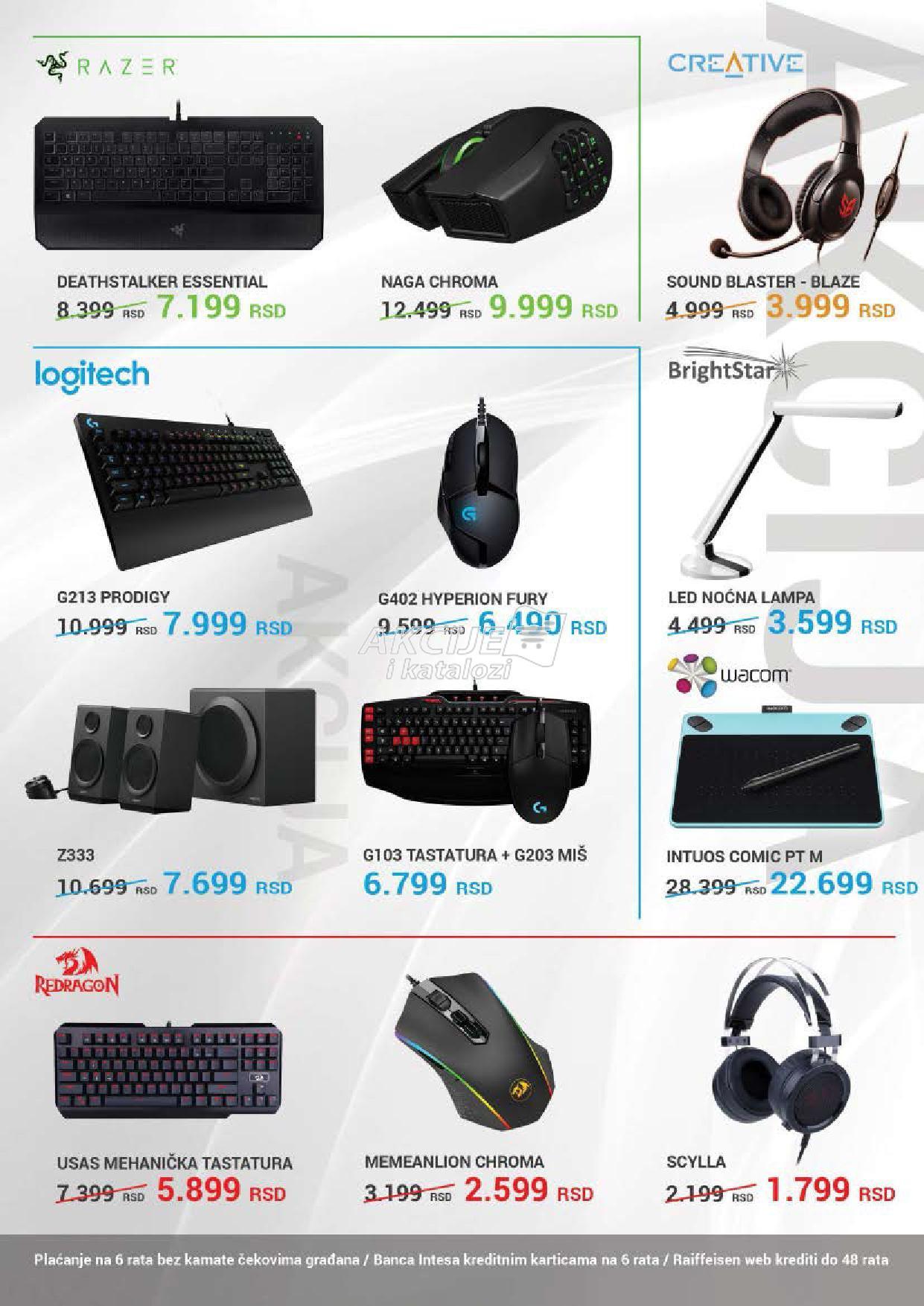 Computer Land akcija odlične kupovine