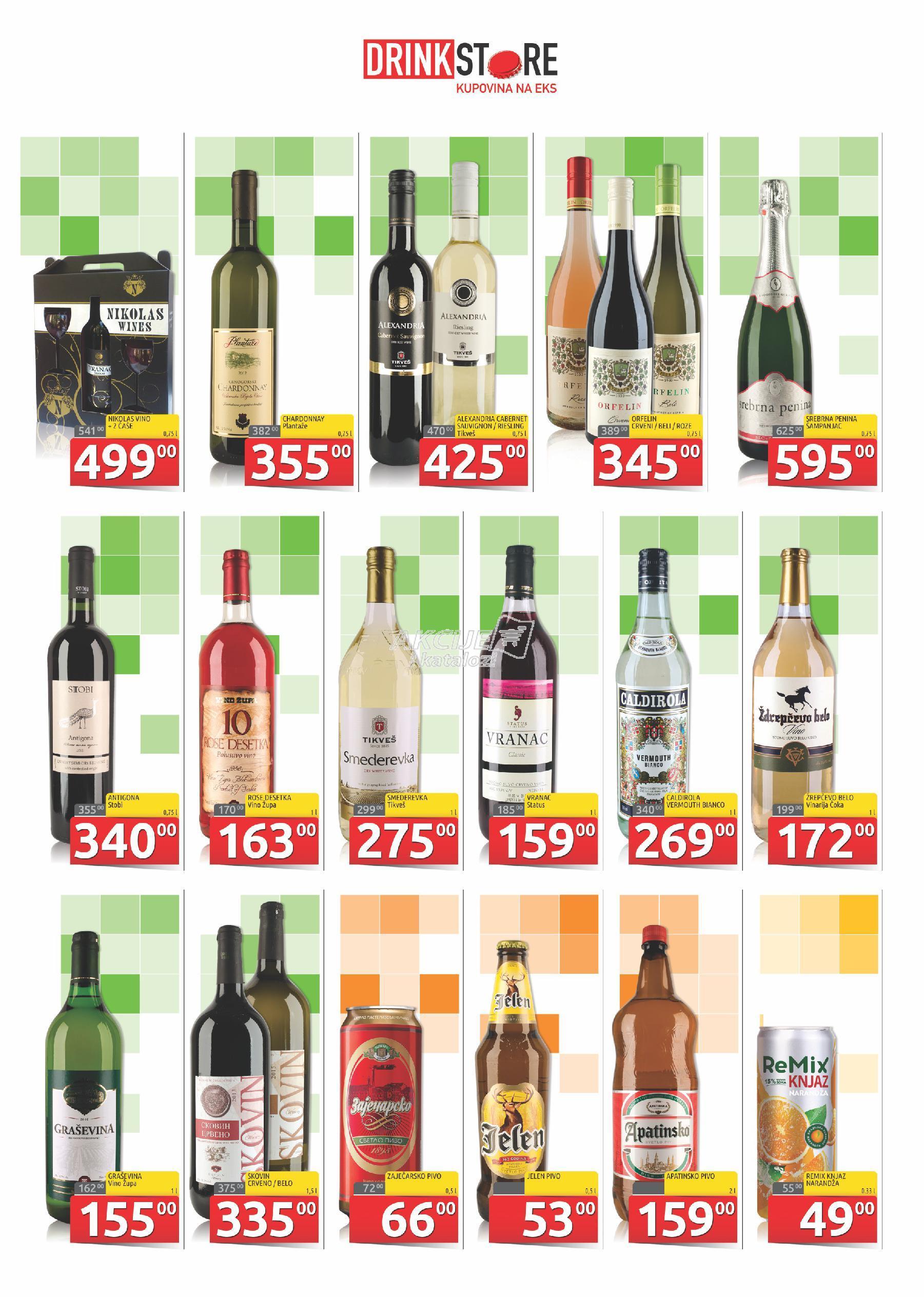 Drink Store akcija odlične kupovine