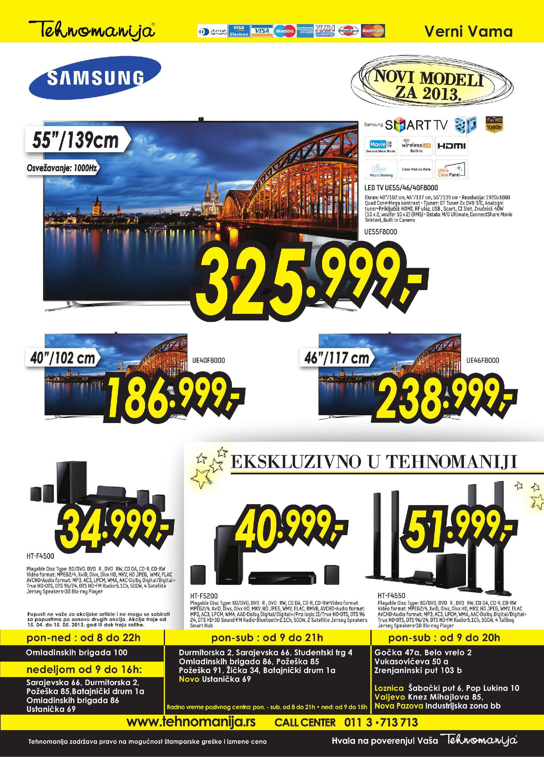 Tehnomanija Katalog Samsung TV