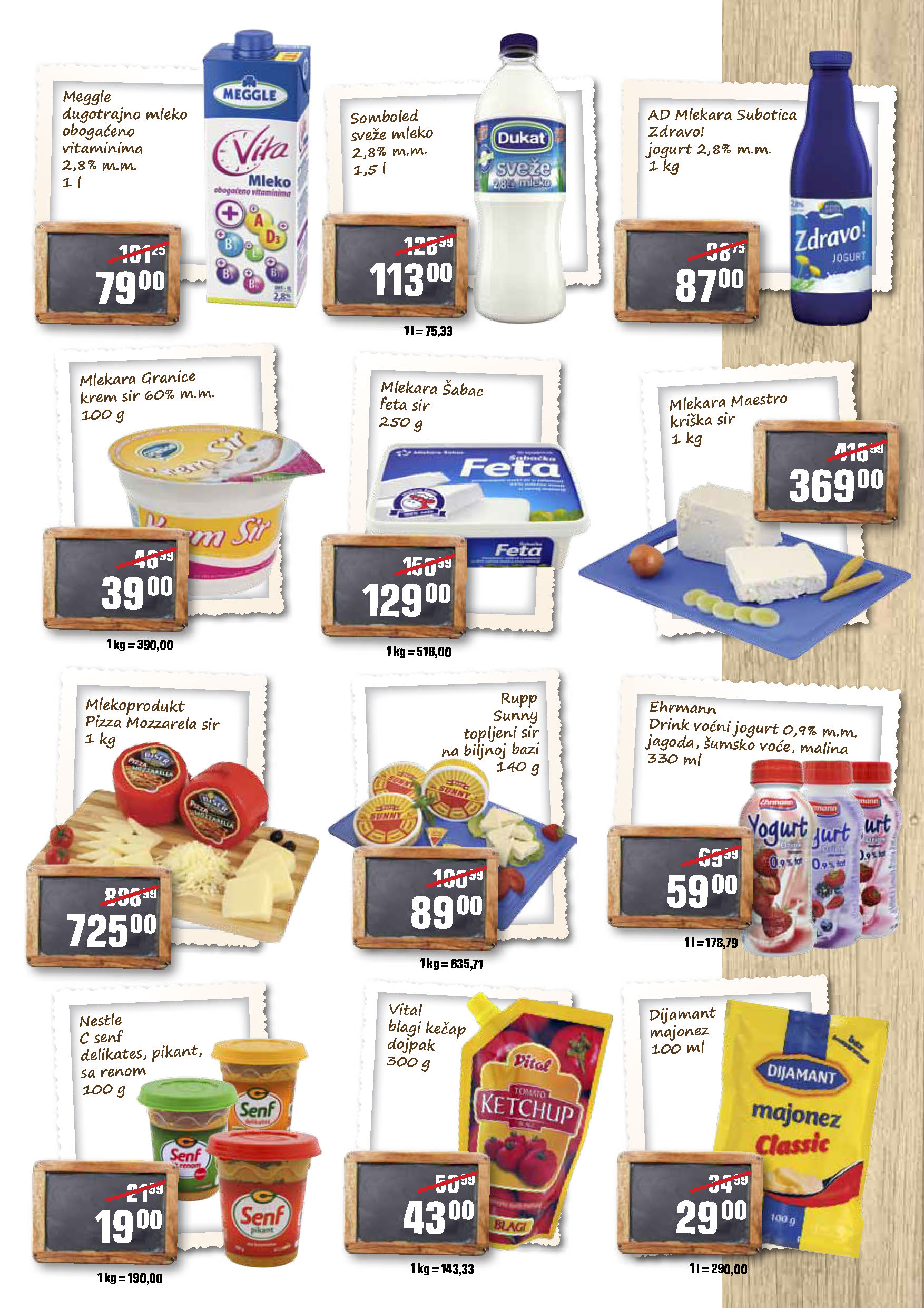DIS Katalog Market