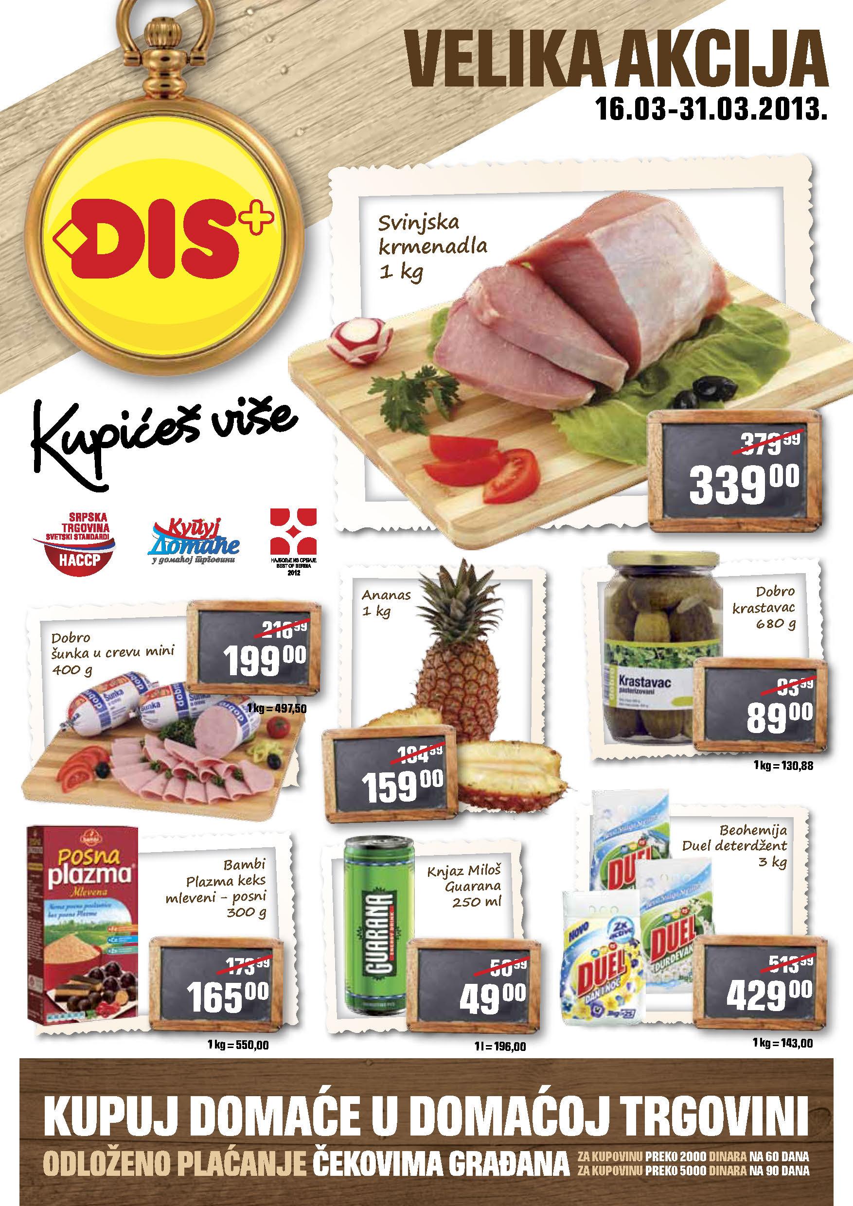 DIS Katalog Akcija Beograd i Novi Sad
