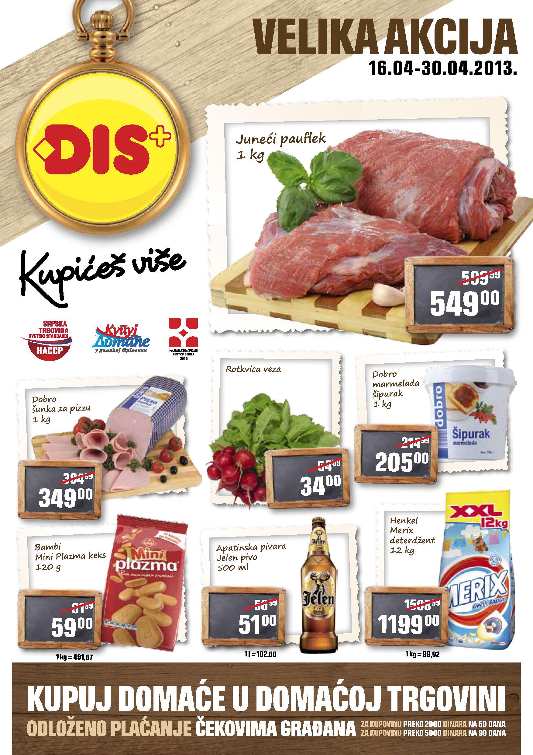 DIS Katalog Beograd i Novi Sad