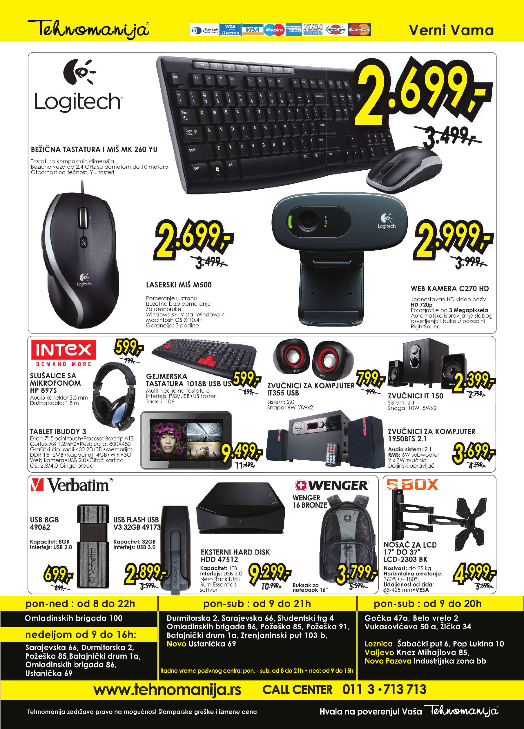 Tehnomanija Katalog računari