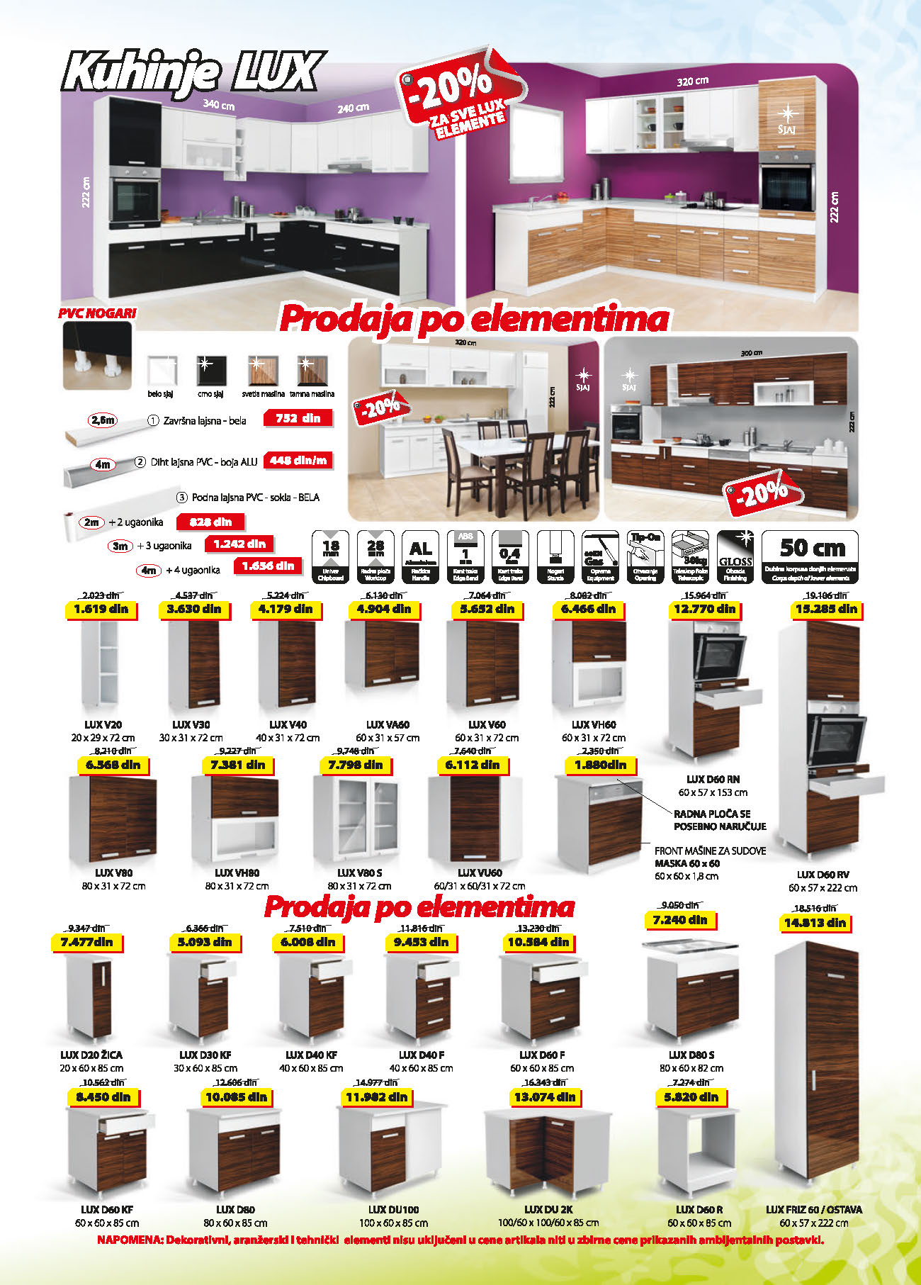 Matis Katalog nameštaj