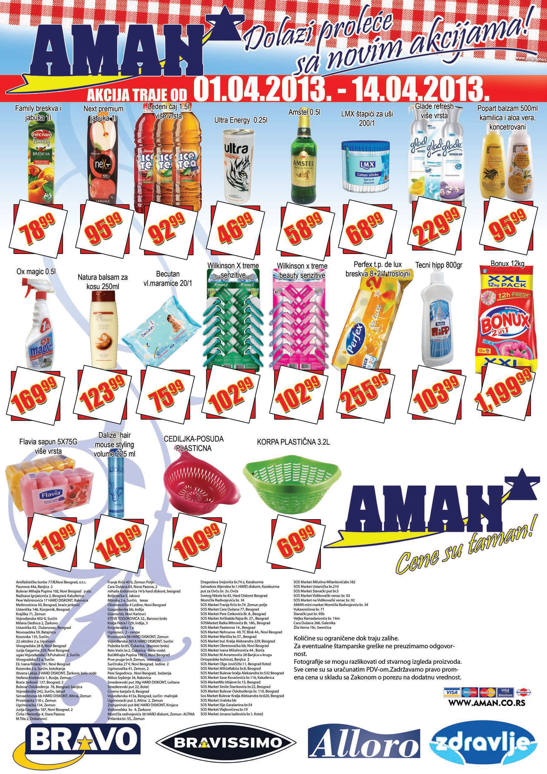 Aman Katalog Akcija