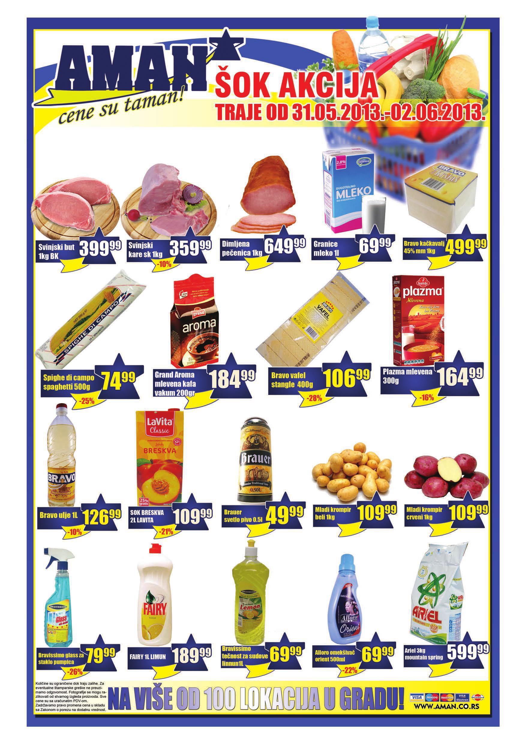 Aman Katalog odlična kupovina