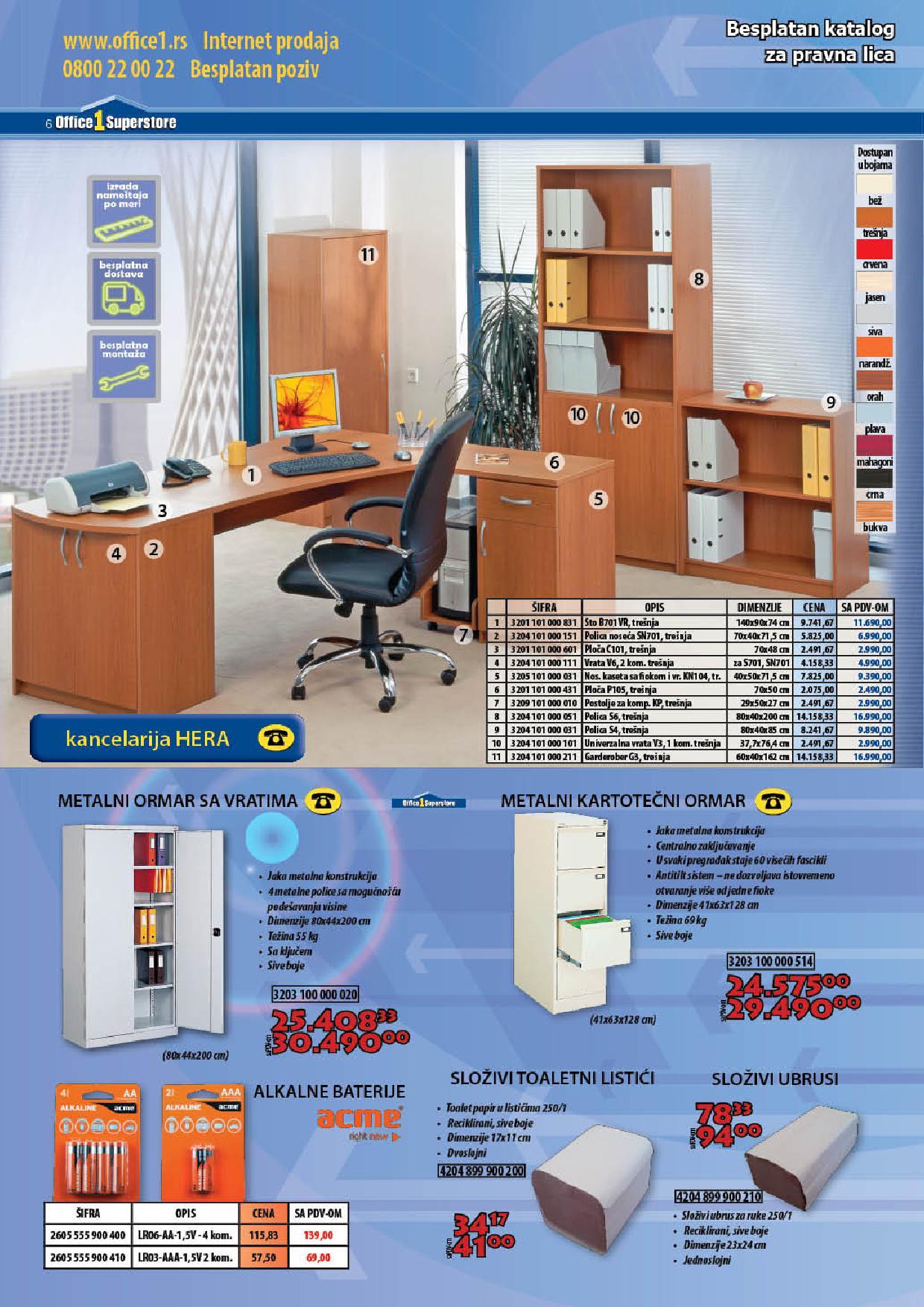 Office1superstore odlična ponuda